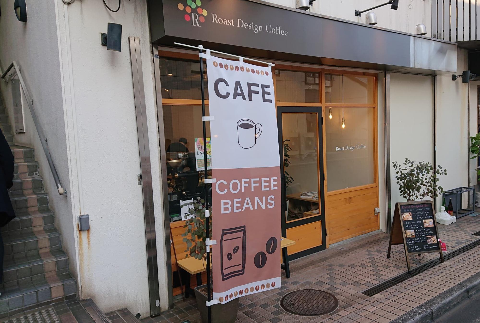 お店は新百合ヶ丘の駅チカ、マプレにあります。