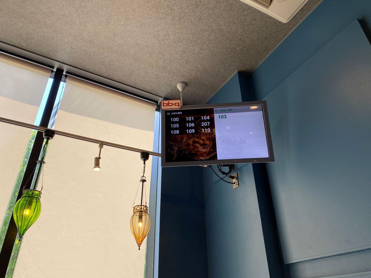 呼び出し番号が店内のモニターで表示されます。