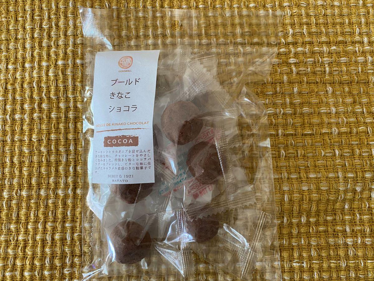 ブルードきなこショコラ(ココア) 300円(税込)