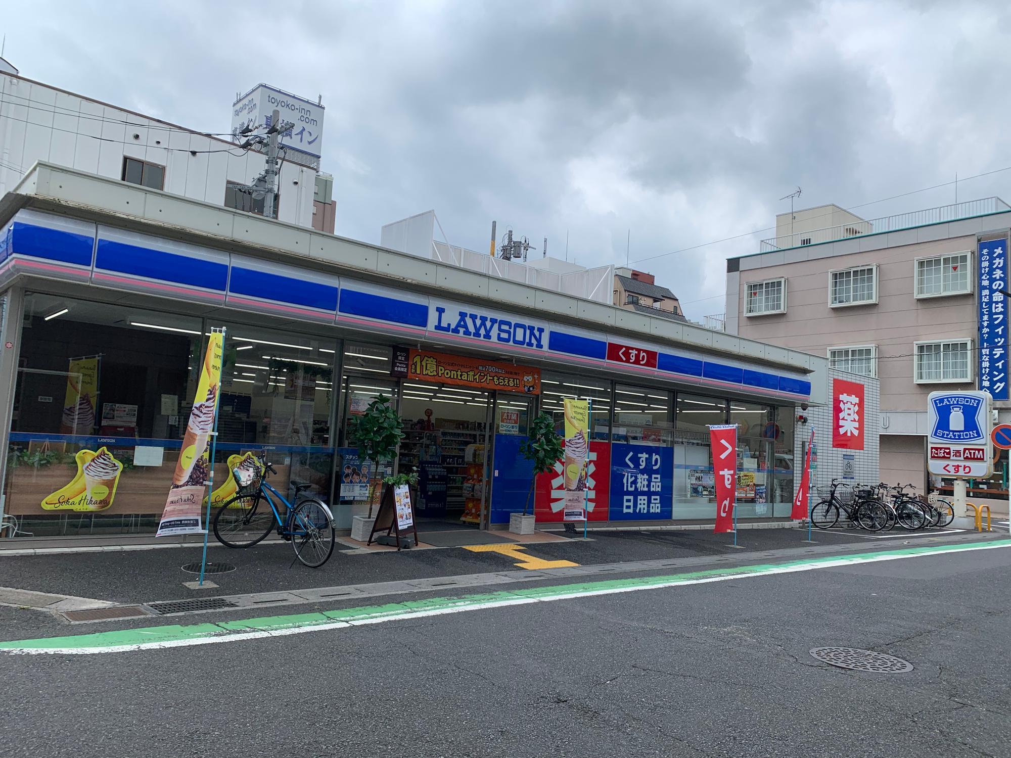 ローソン草加氷川店