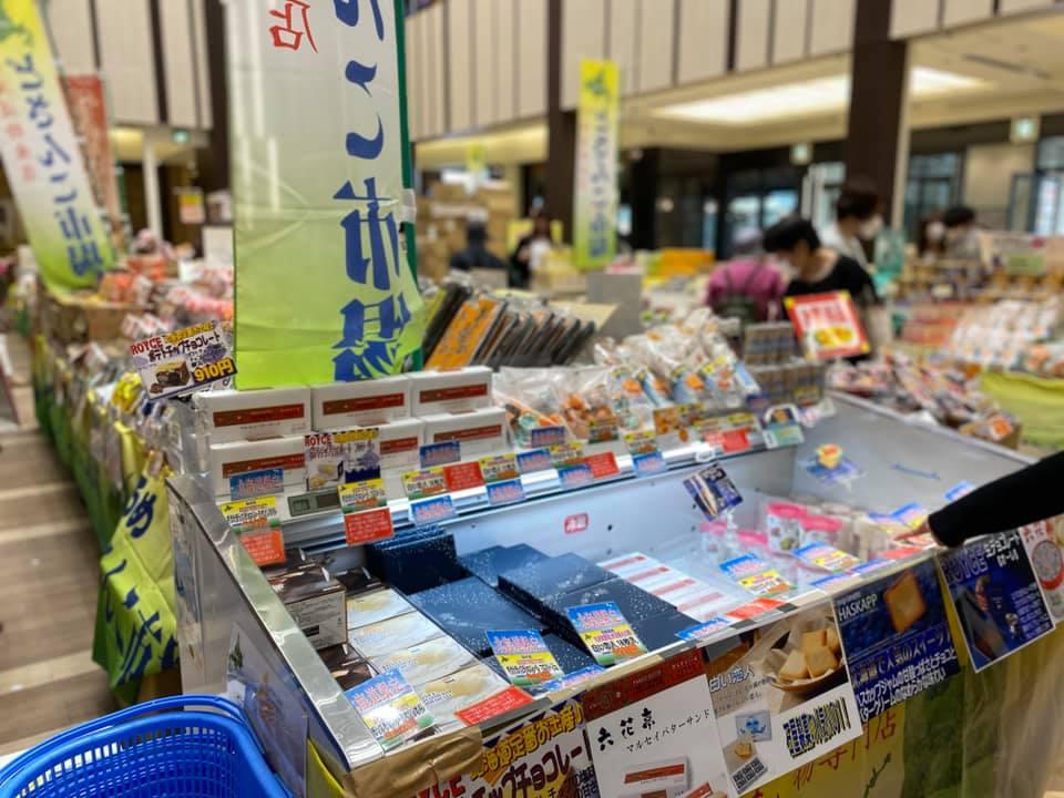 要冷蔵の商品が地元で買えるのはうれしいです