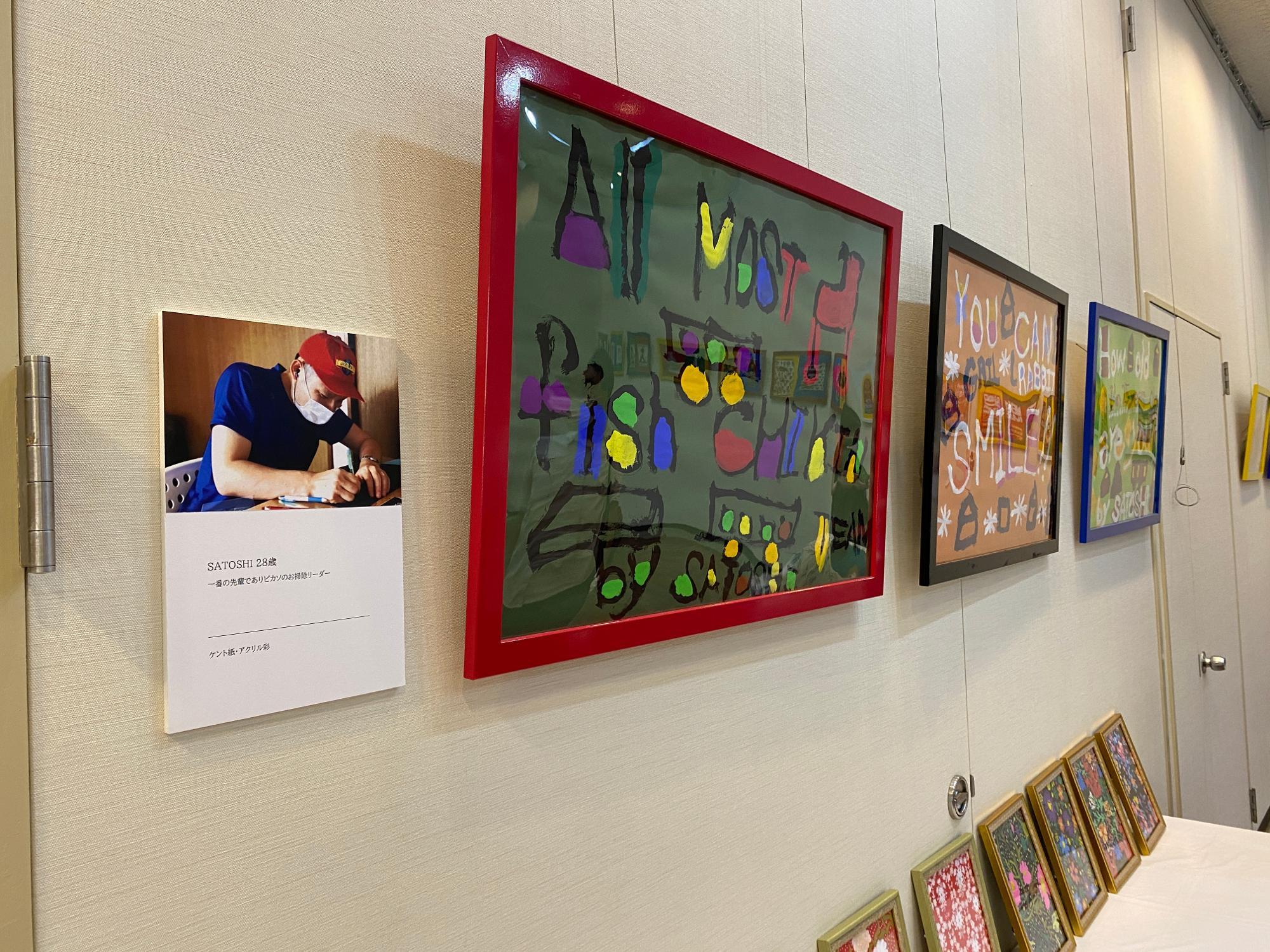 英語とアートの組み合わせがポップなSATOSHIさんの作品