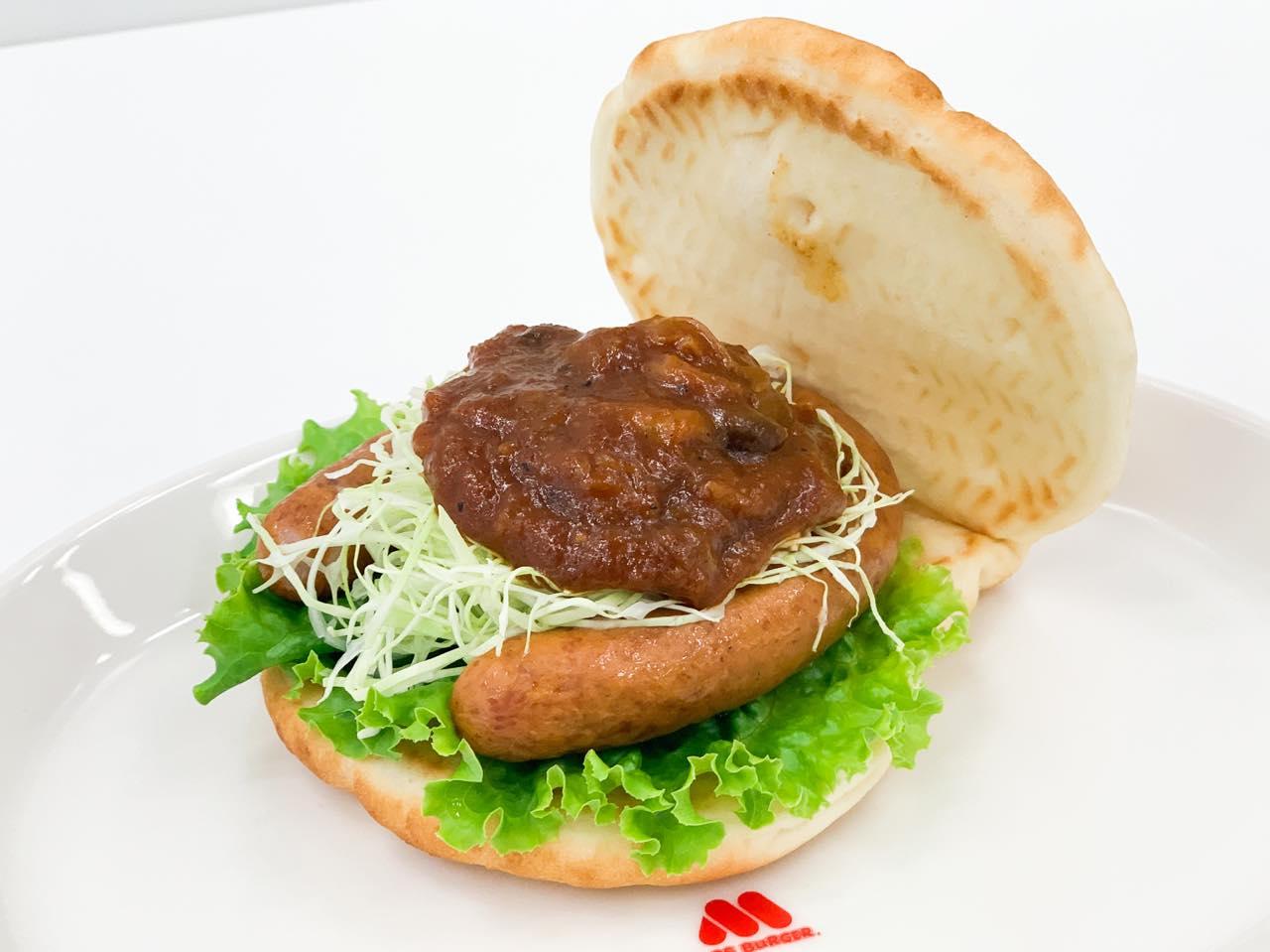 「フォカッチャサンド 馬蹄型ソーセージ&グランピングソース」420円