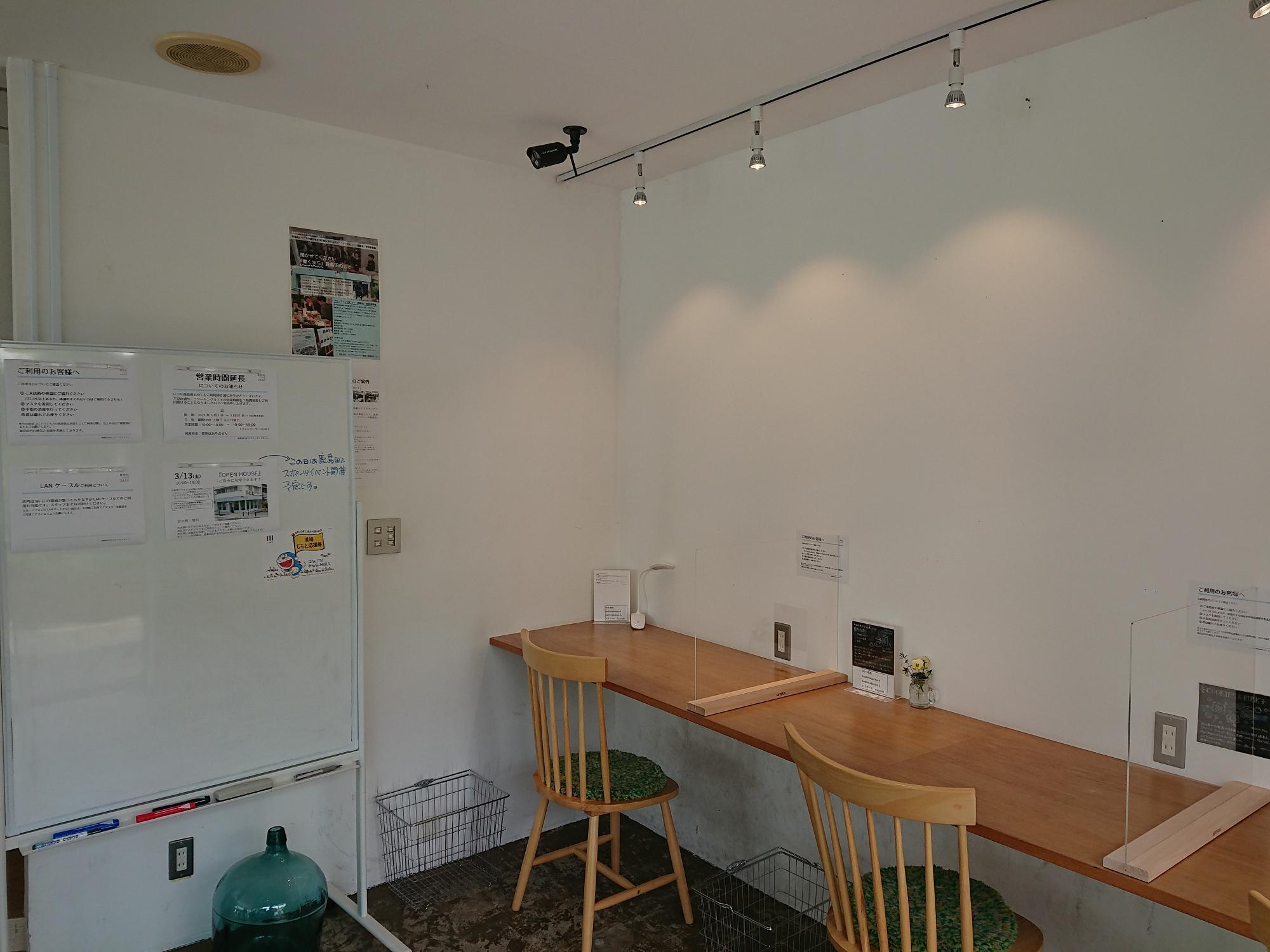 Wi-Fiも完備されています。集中されたい方は、壁際に席もあります。
