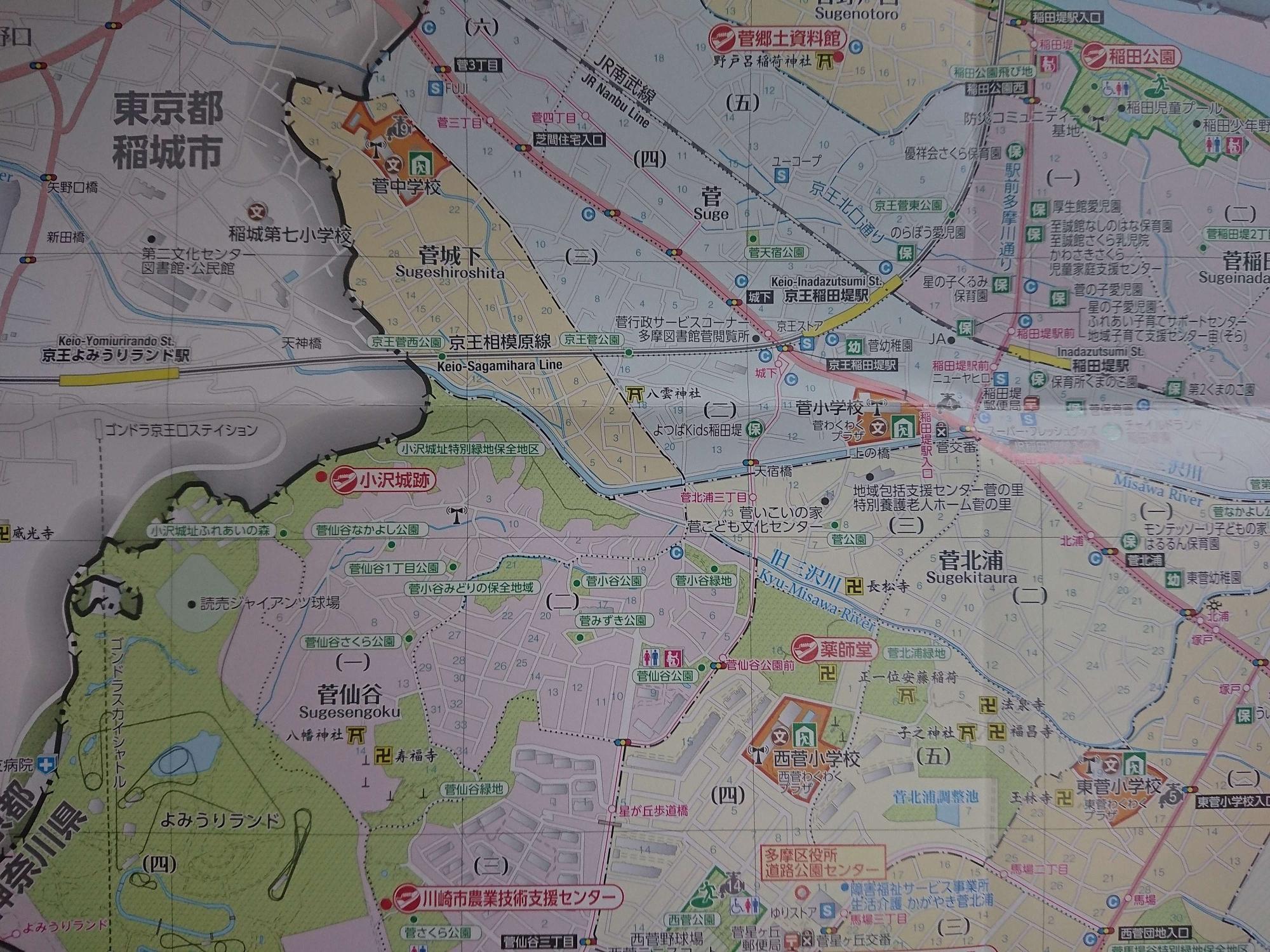 多摩区ガイドマップの一部を写真撮影