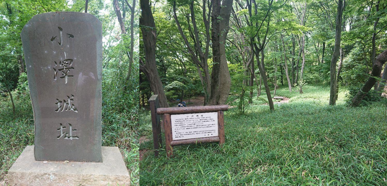 石碑やこの土地の歴史について案内板に書かれています。