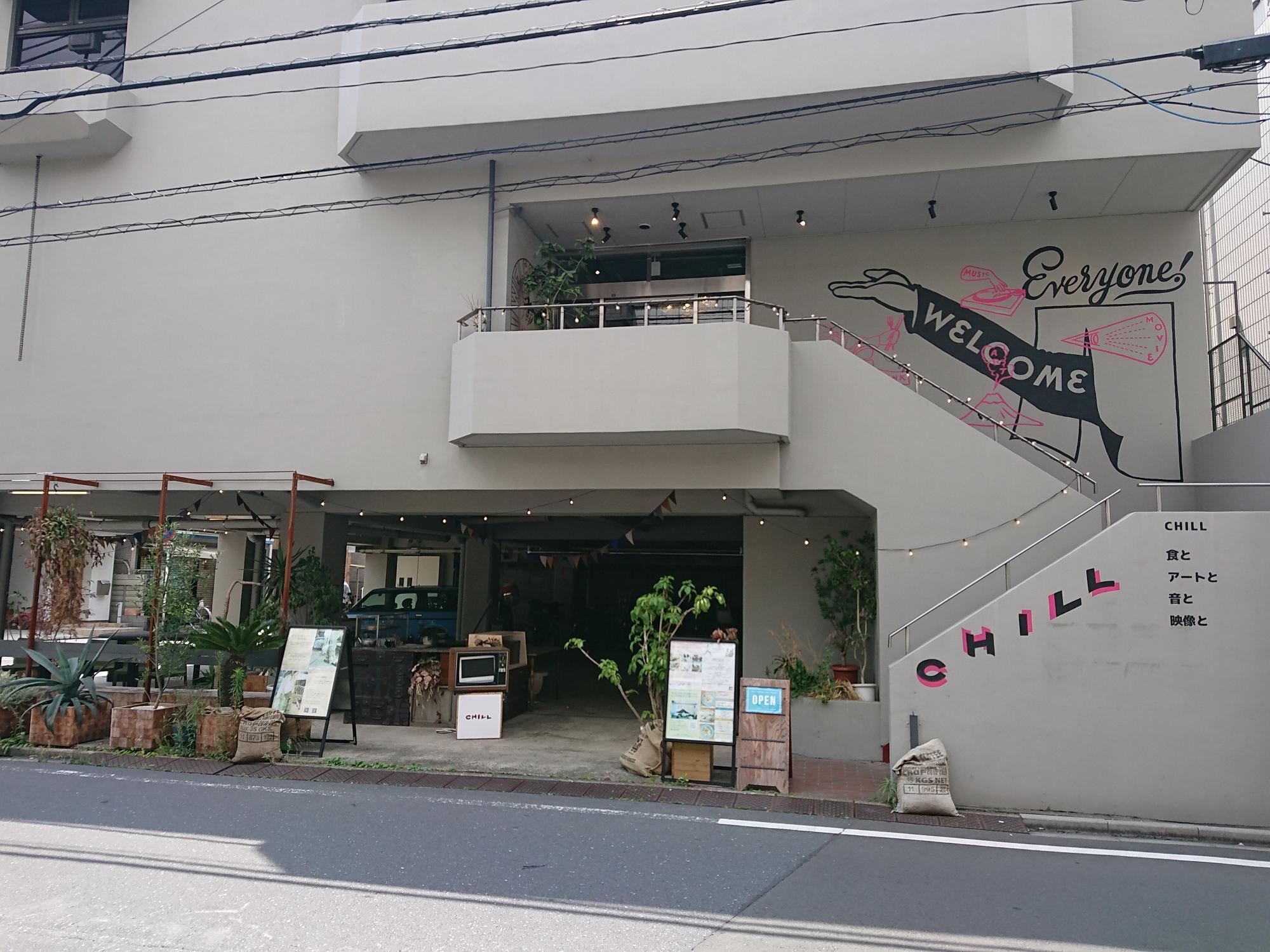 CHILL(武蔵新城)外観