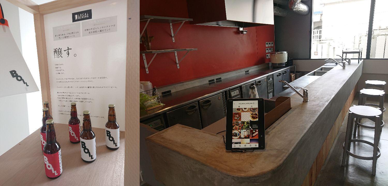 左:BOILオリジナルビール 右:キッチンエリア