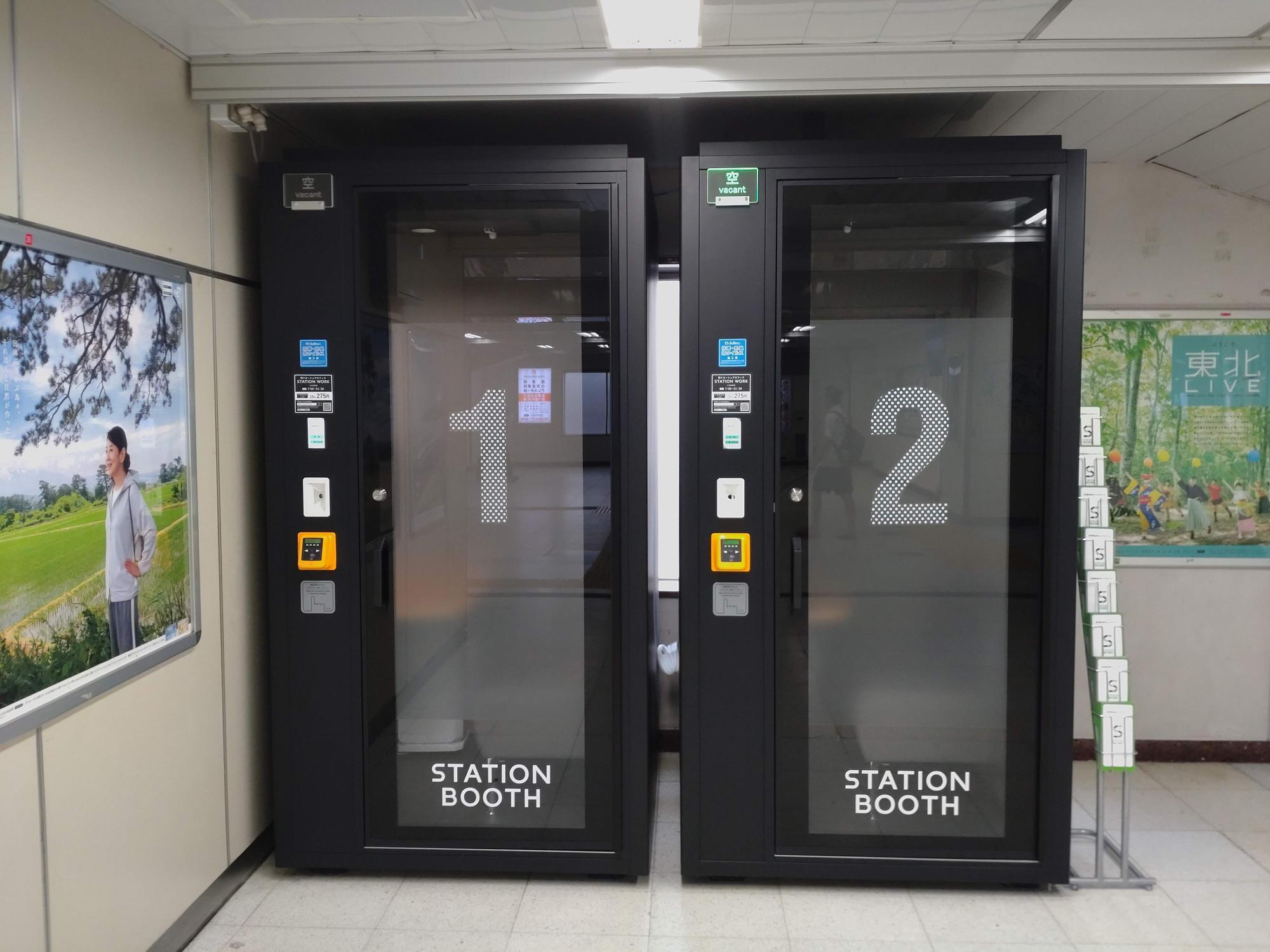 武蔵新城駅は2ブース