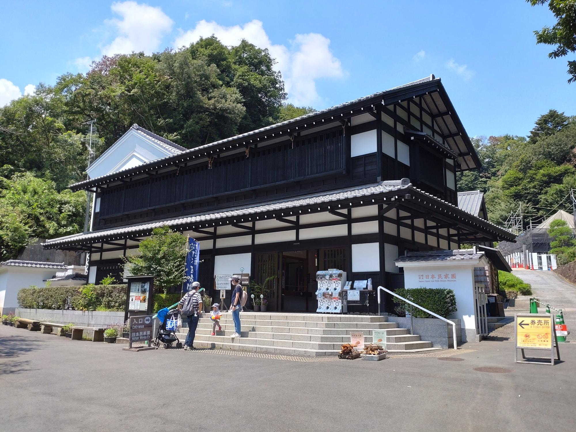 日本民家園の入口にクイズが設置されています