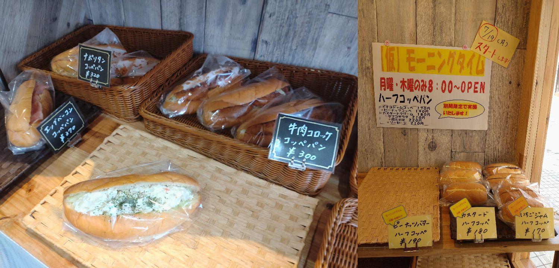 左:食べ応えありそうなコッペパン 右:半分のサイズだといろんな種類食べれます!