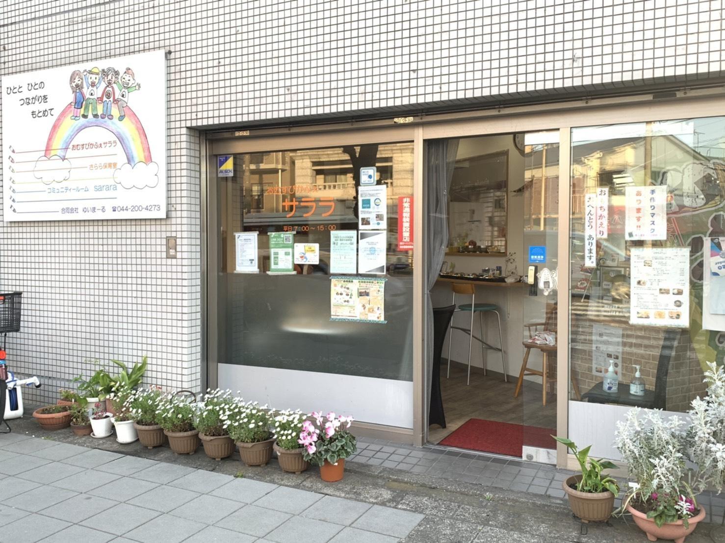 川崎区浜町の小さなカフェ「おむすびかふぇサララ」。サララは韓国語で「生きなさい」という意味の言葉