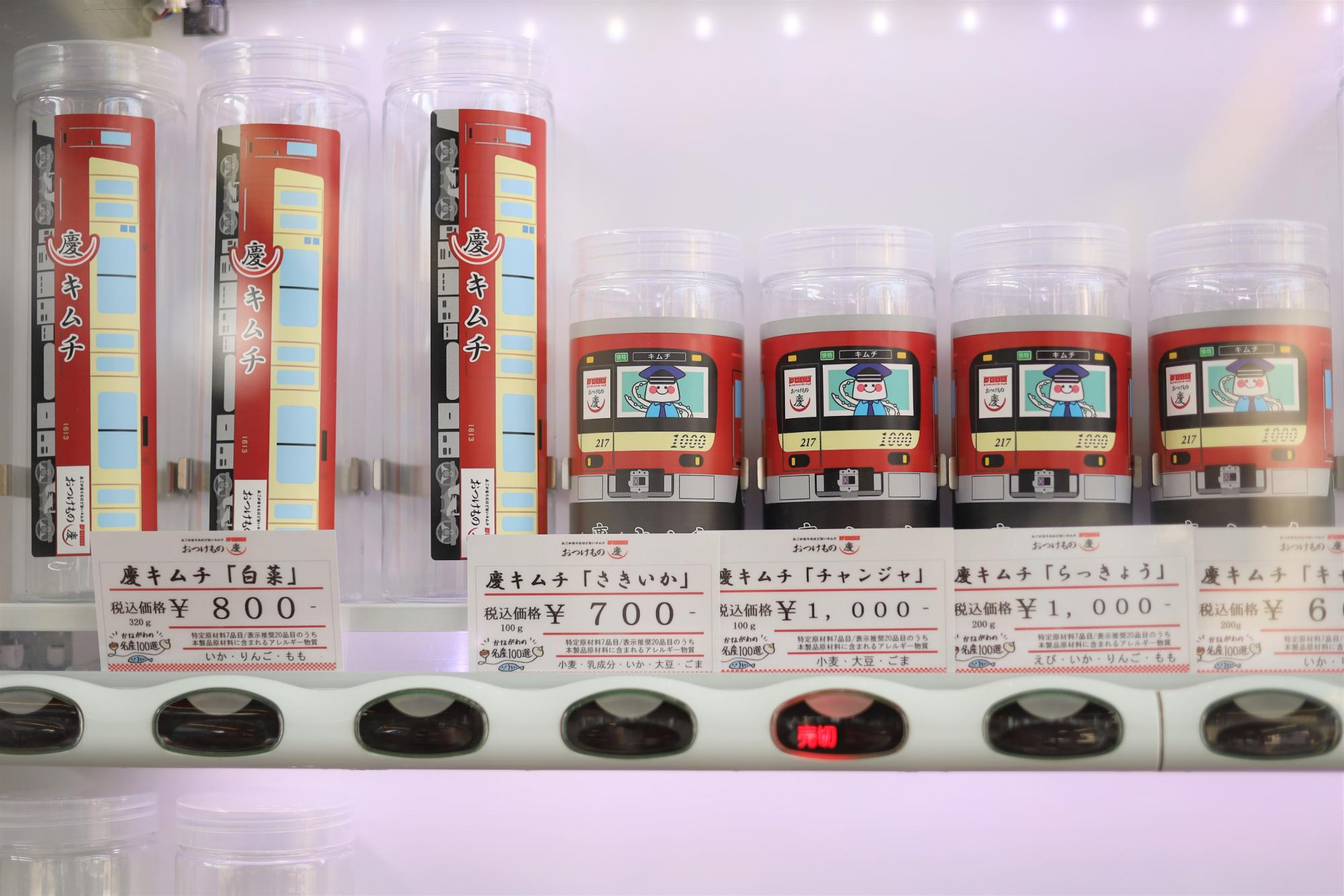 赤い電車とイカ車掌さんがイラストに描かれたパッケージ。ボトルリユース事業はエコかつお子さんもうれしい取り組み