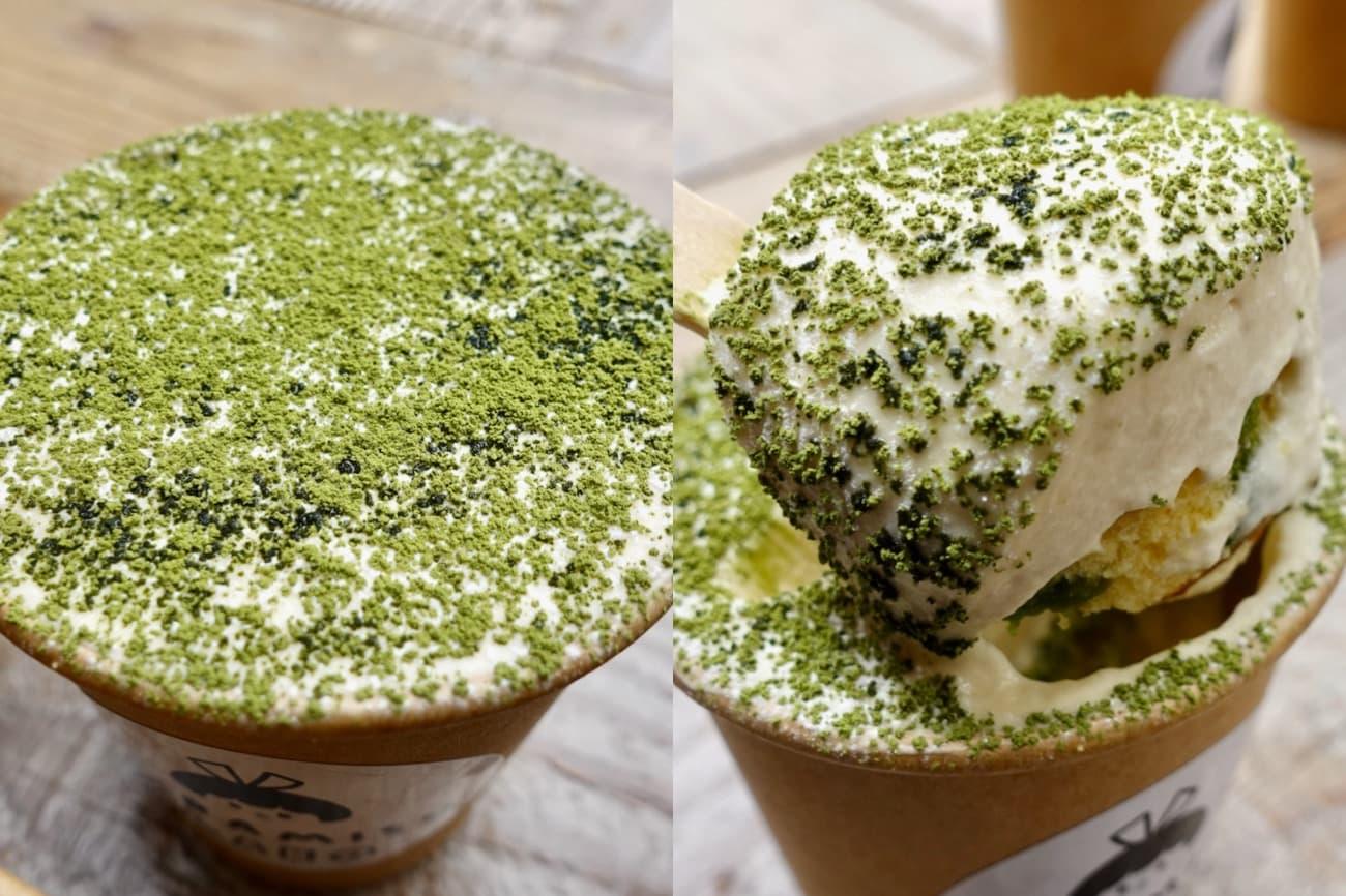 抹茶ティラミス(580円税込)