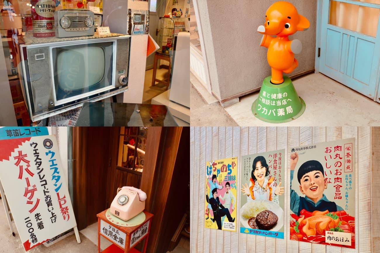 電器屋さんにはカラーテレビや冷蔵庫、洗濯機といった当時の三種の神器が