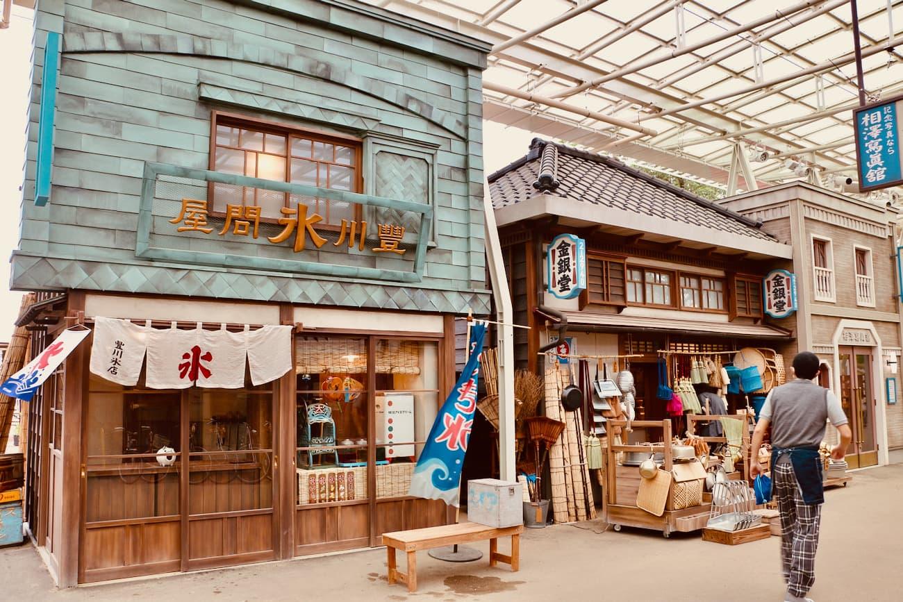 豊川氷店と金銀堂(金物店)