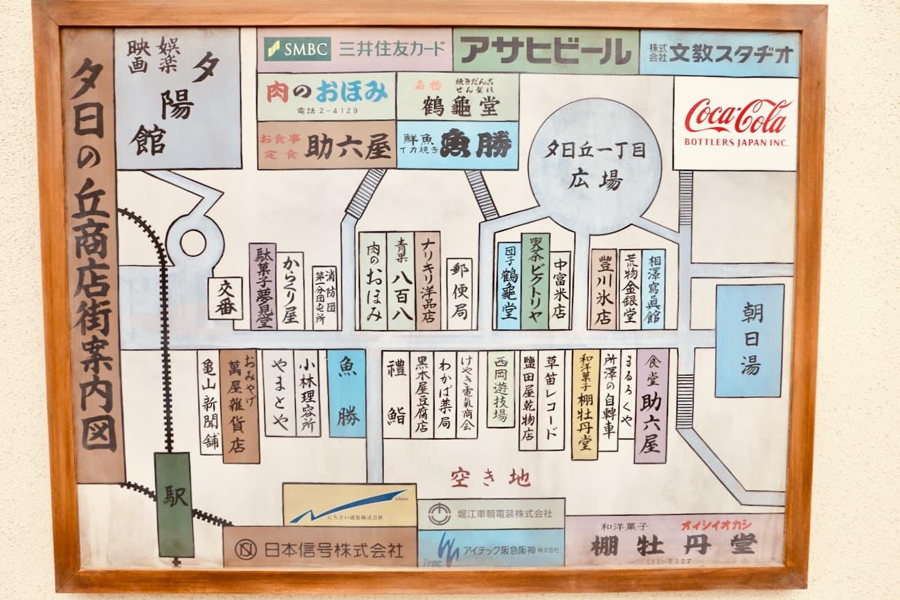 町中にある商店街の案内図