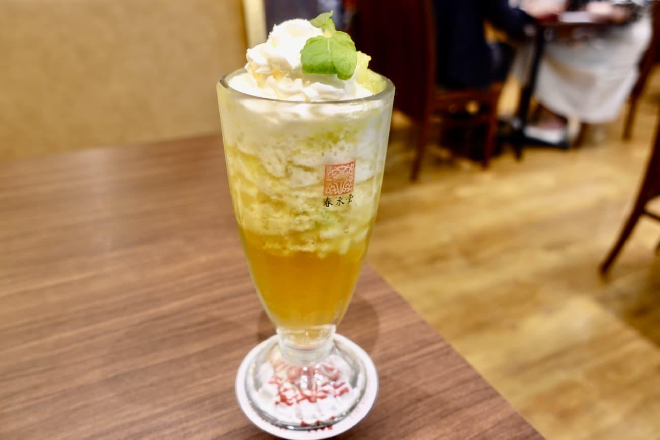 フルーツティー「果肉茶メロン」750円税込