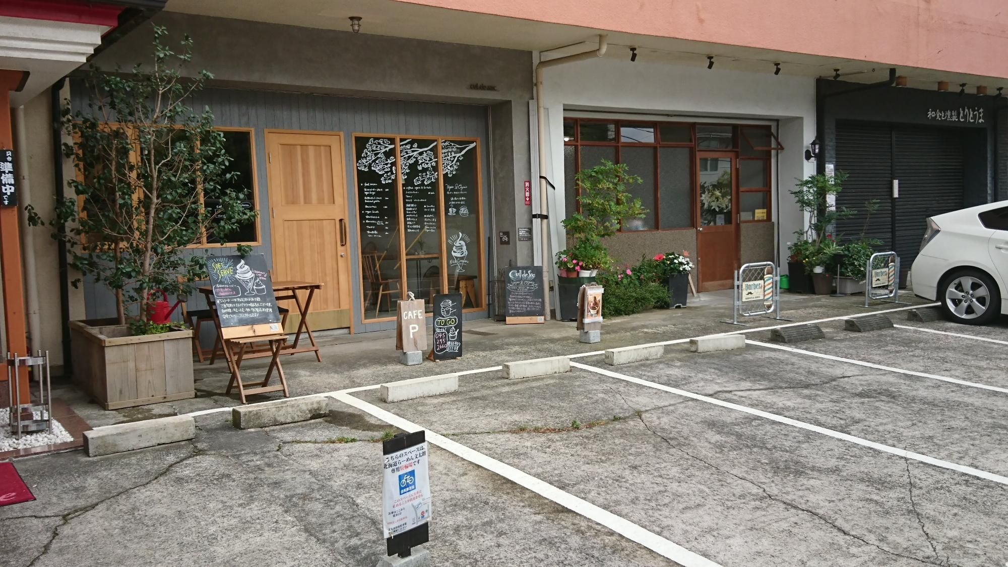 駐車場は店舗の前に2台分あります。