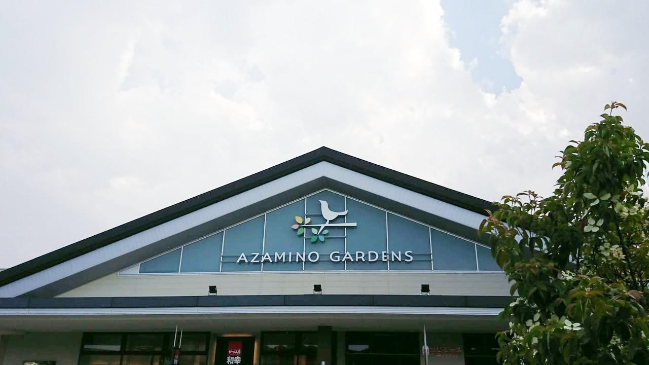 レストランや生鮮食品販売店がある人気商業施設「あざみ野ガーデンズ」