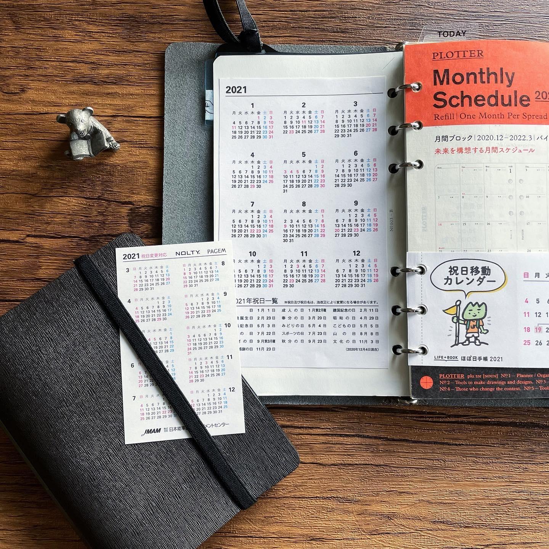手帳売り場でカードサイズのカレンダーが配布されていることも。配布のものは日曜はじまり。