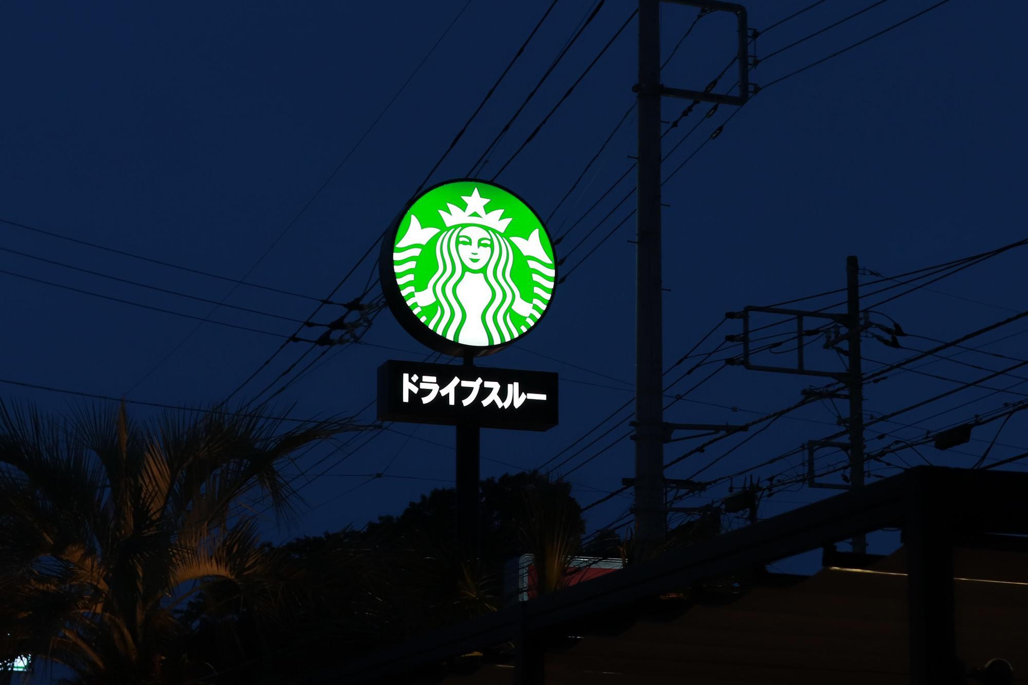 スタバの看板に「ドライブスルー」の文字。ちなみにこちらは、さいたま大和田店