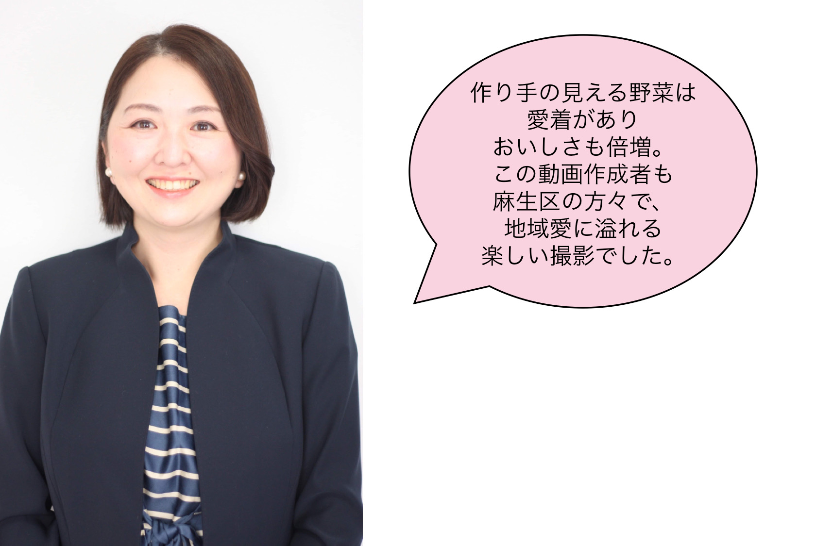 管理栄養士・田澤 梓さん