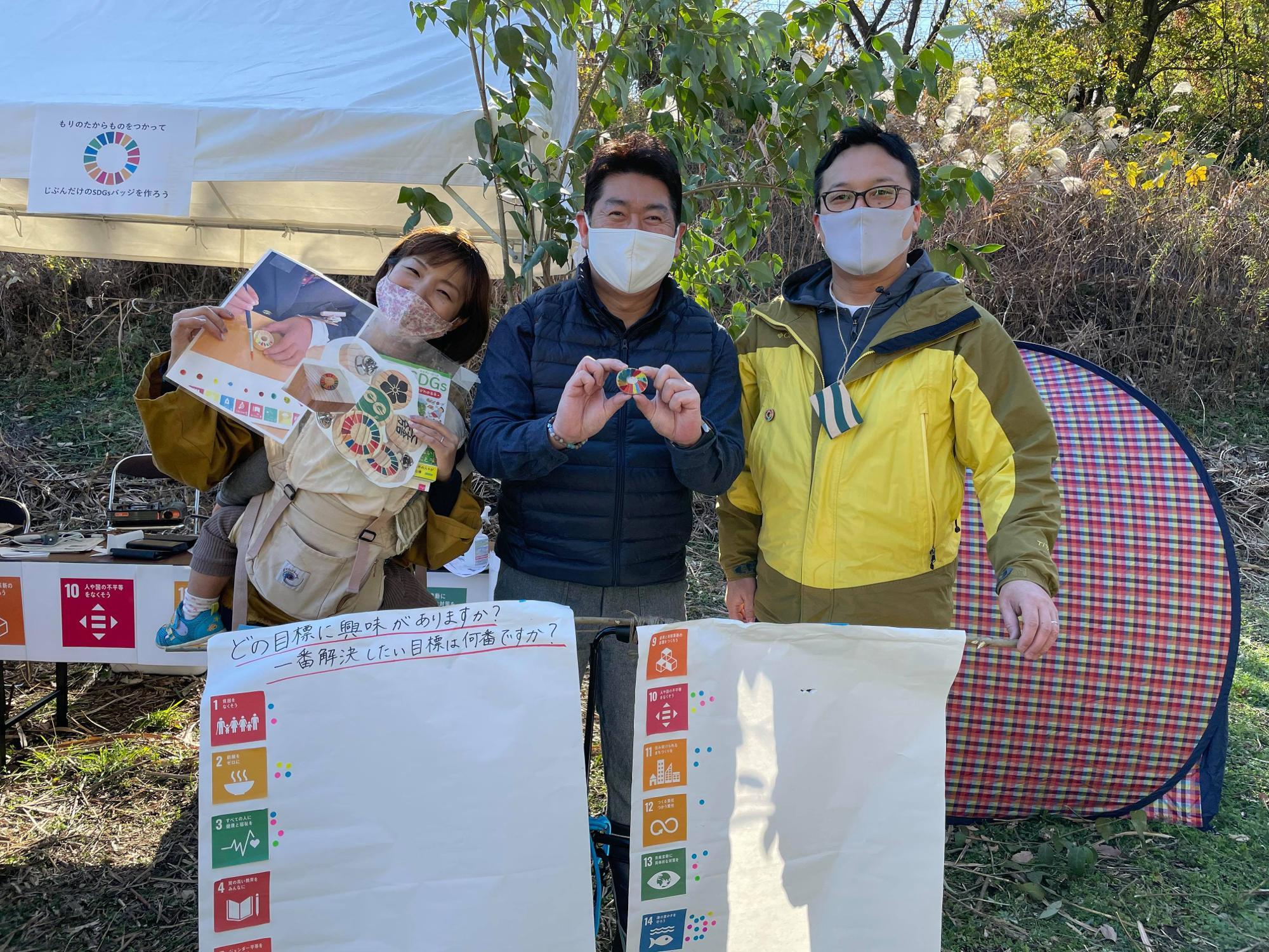 なんと福田市長もバッヂ作りに参加! 興奮した今井夫妻が市長と一緒にパチリ。