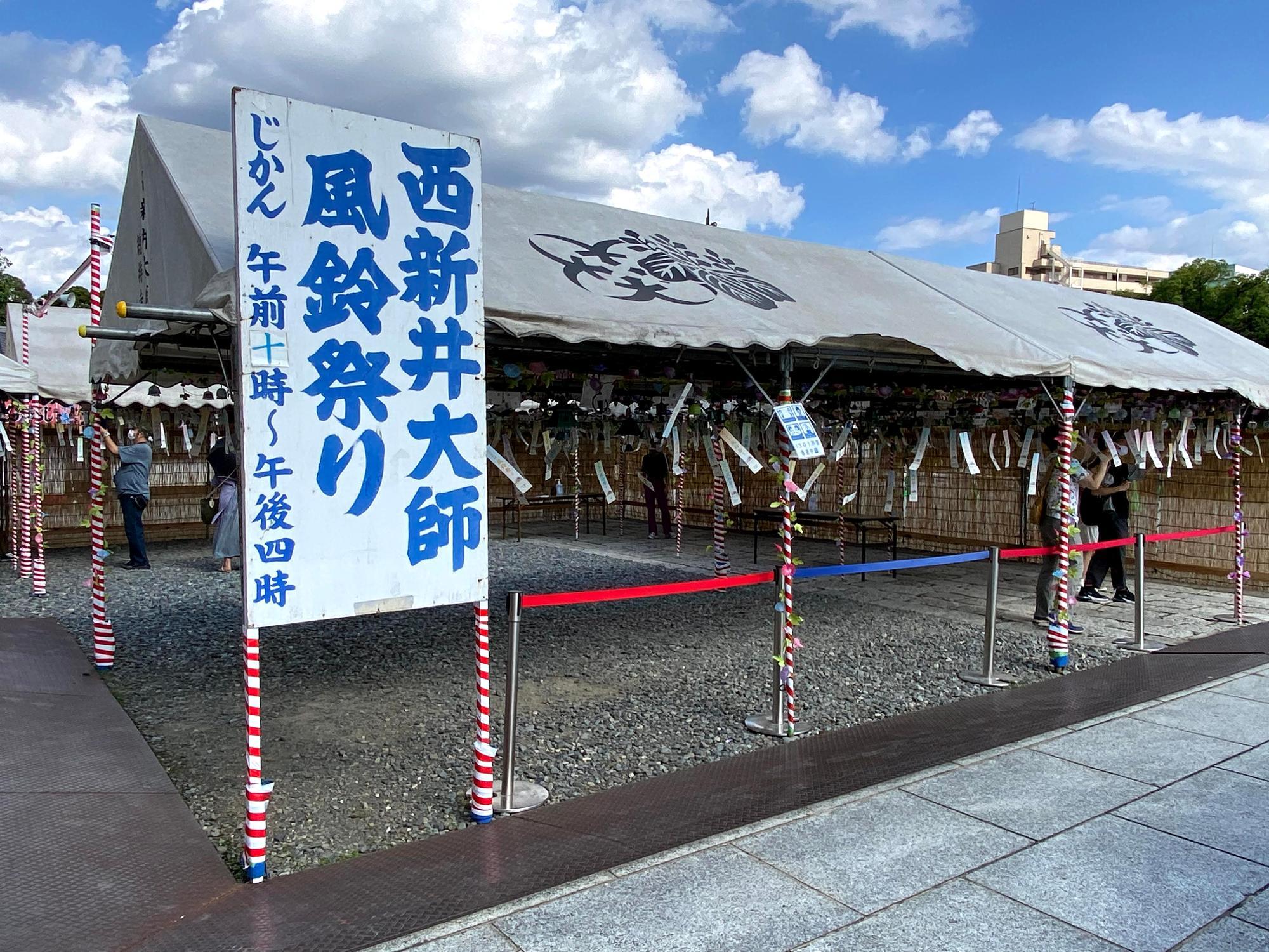 西新井大師 風鈴祭り 会場