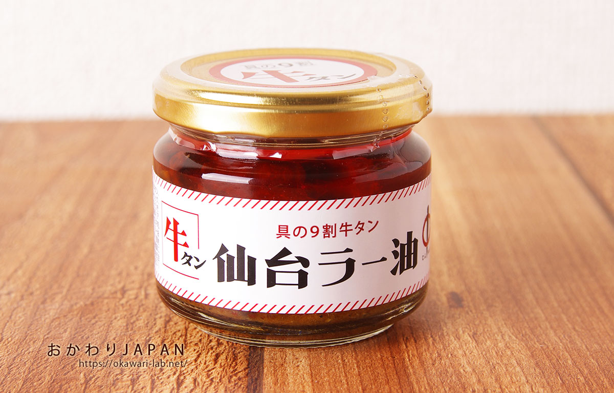 750円(税込)/100g