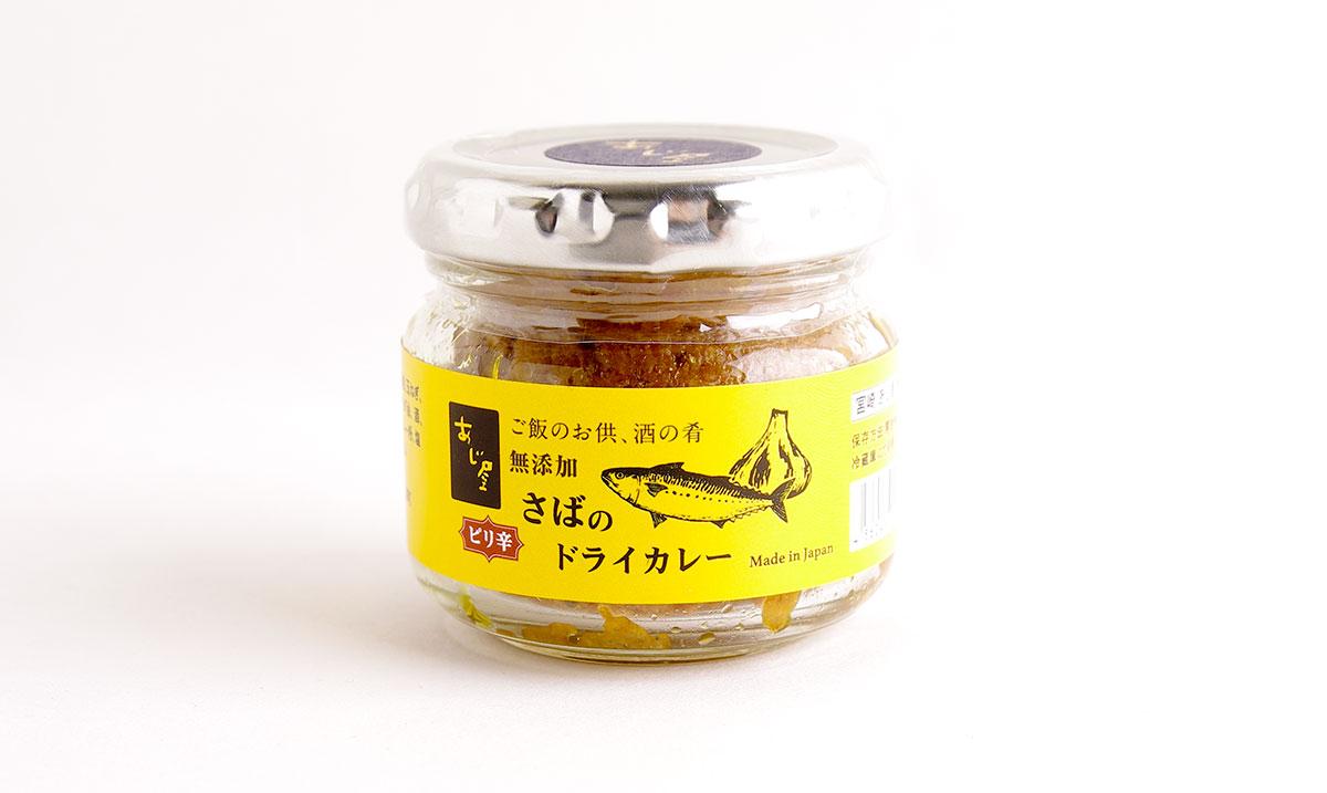 702円(税込)/85g