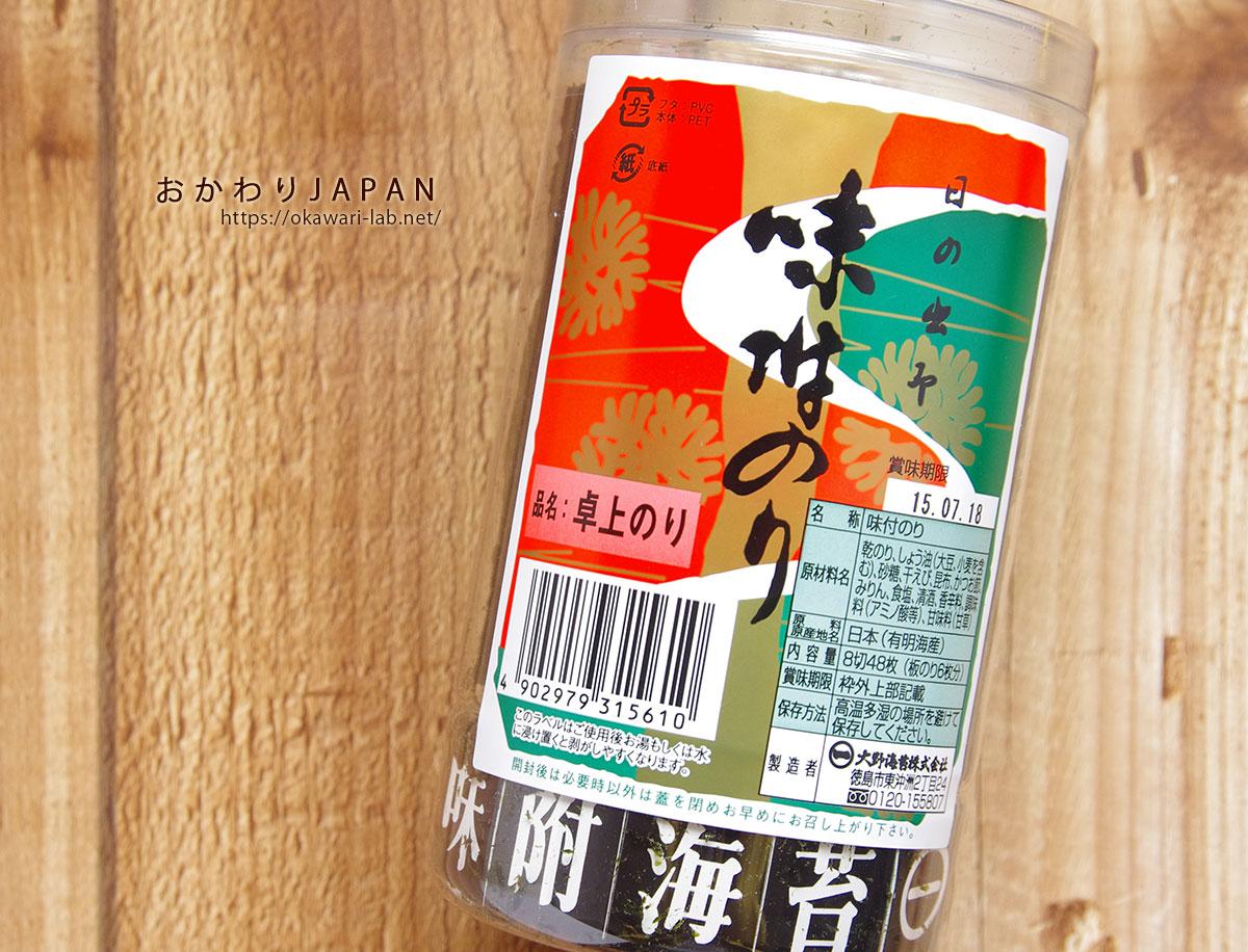 529円(税込)/8切48枚×1本