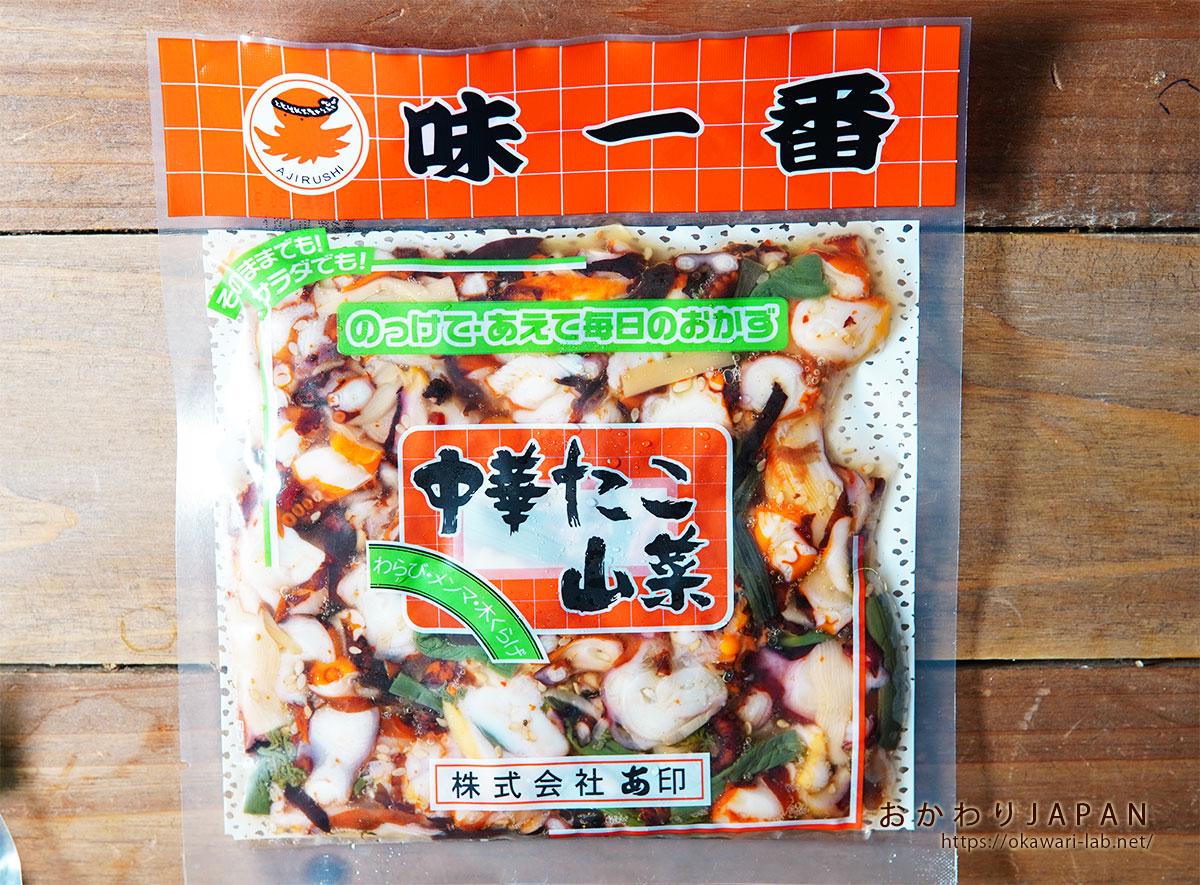 550円(税込)/300g
