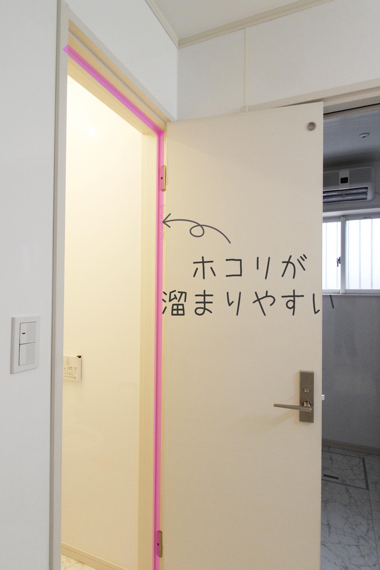 削ぎ家事研究室