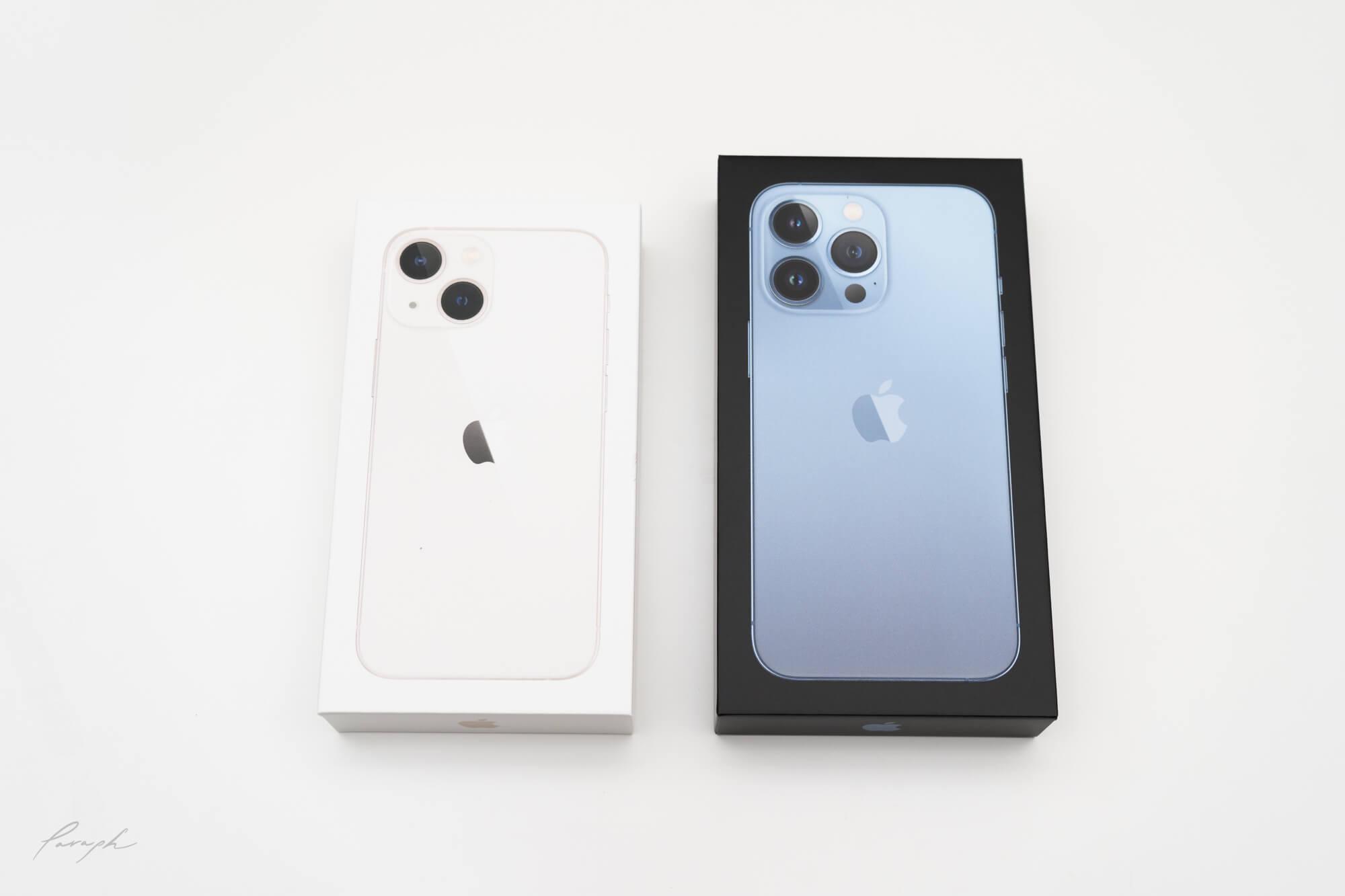 左:iPhone 13 mini 右:iPhone 13 Pro