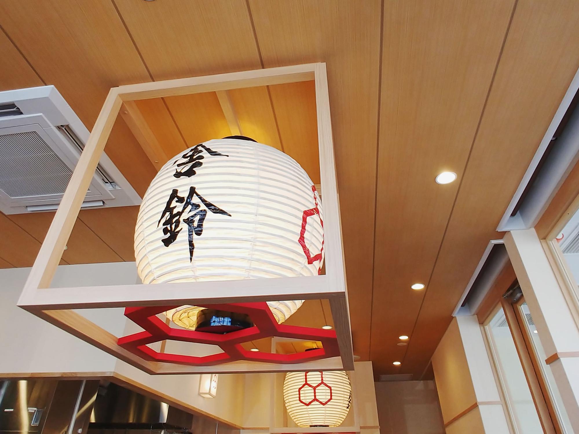 お客さんが写らぬよう店内を見回した結果、天井をパチリ。洒落ている旅館のようですね。
