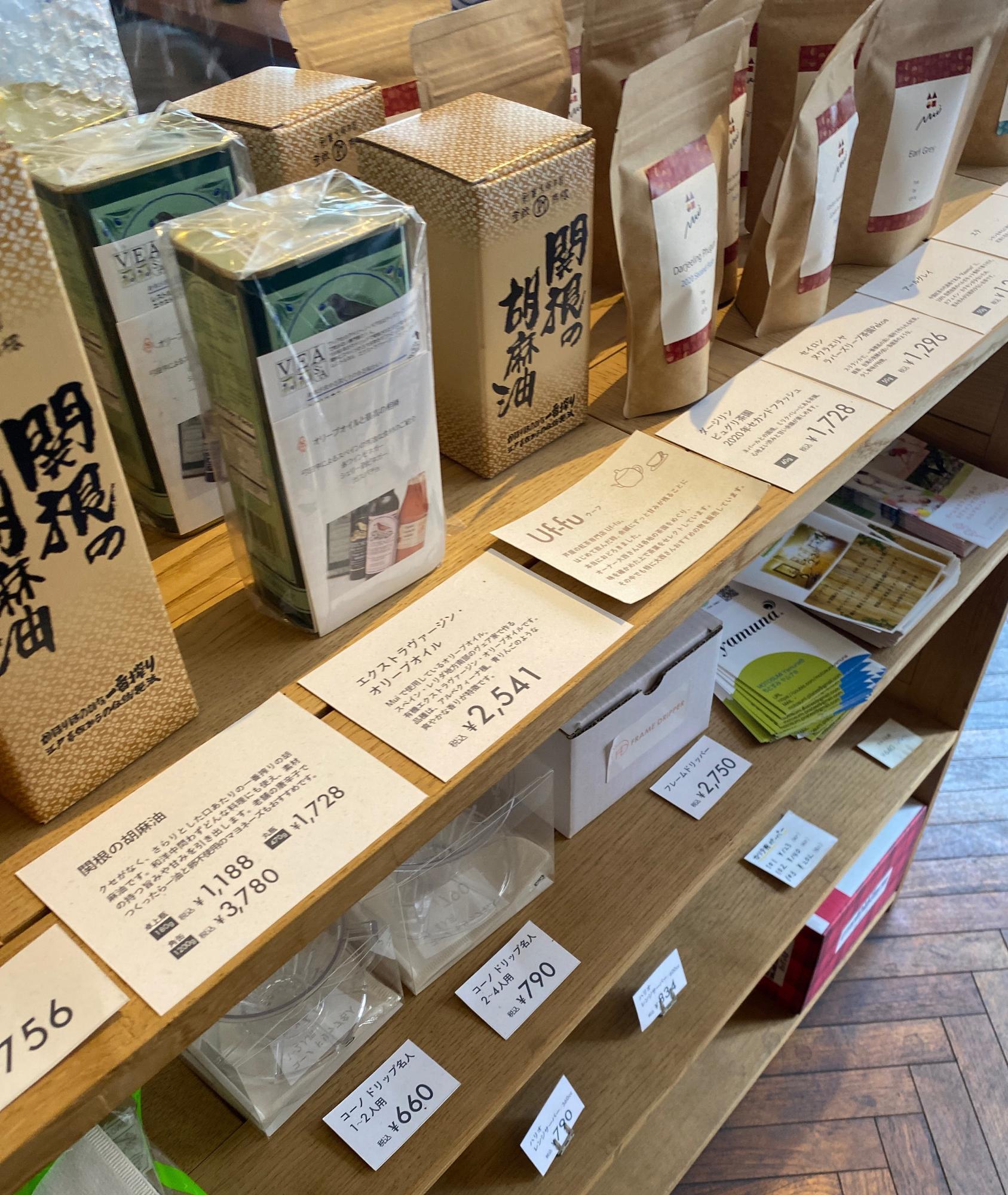 紅茶やコーヒーの器具も購入できます