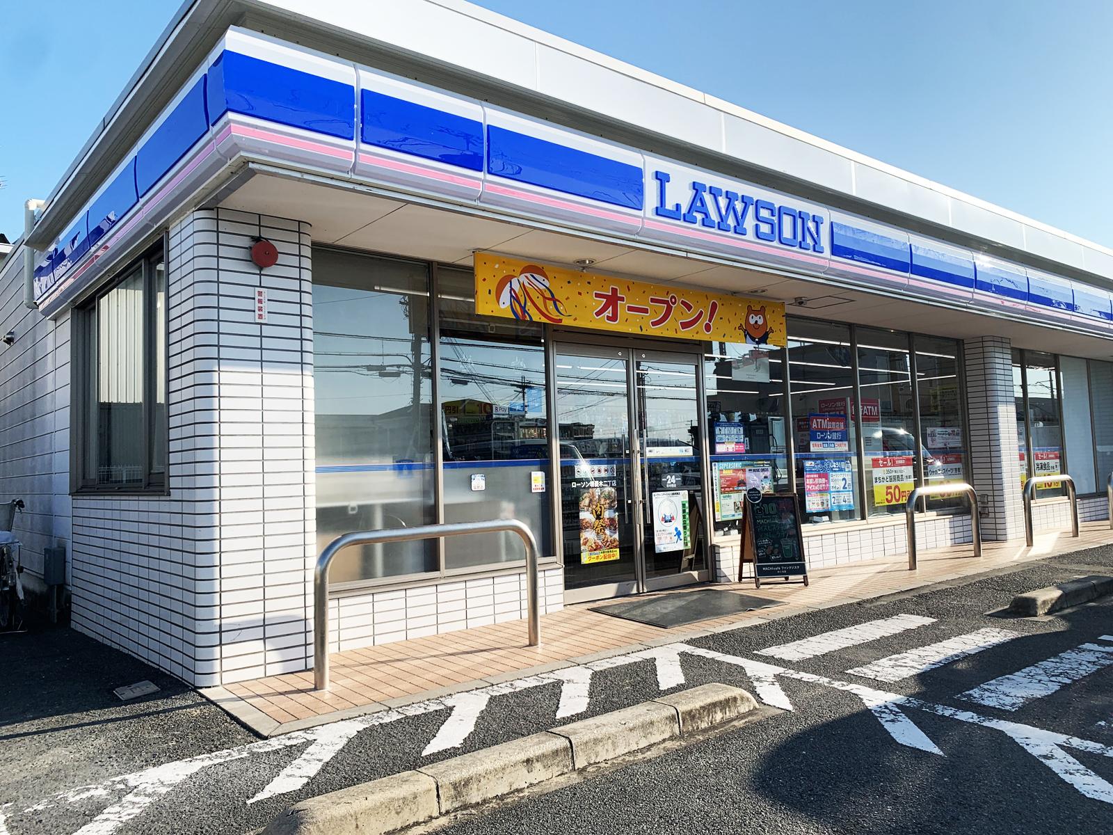 ローソン堺菱木二丁店