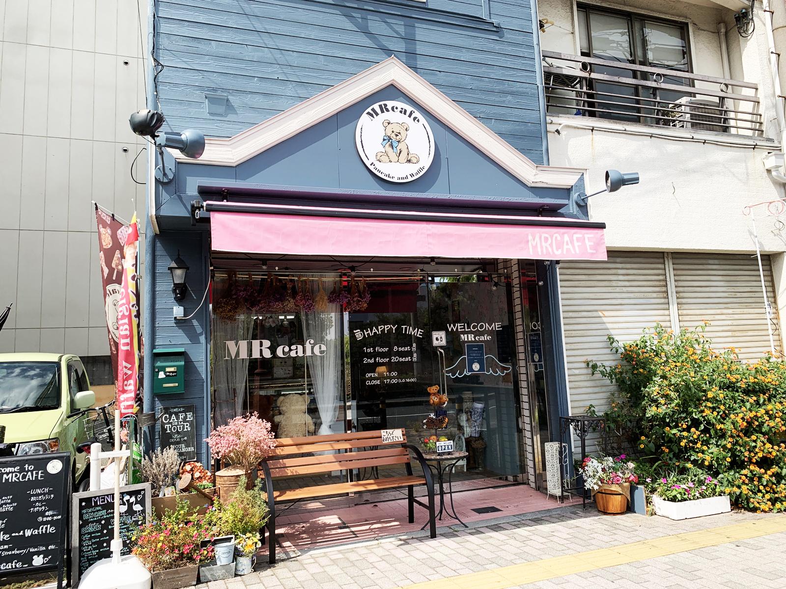 MRcafe