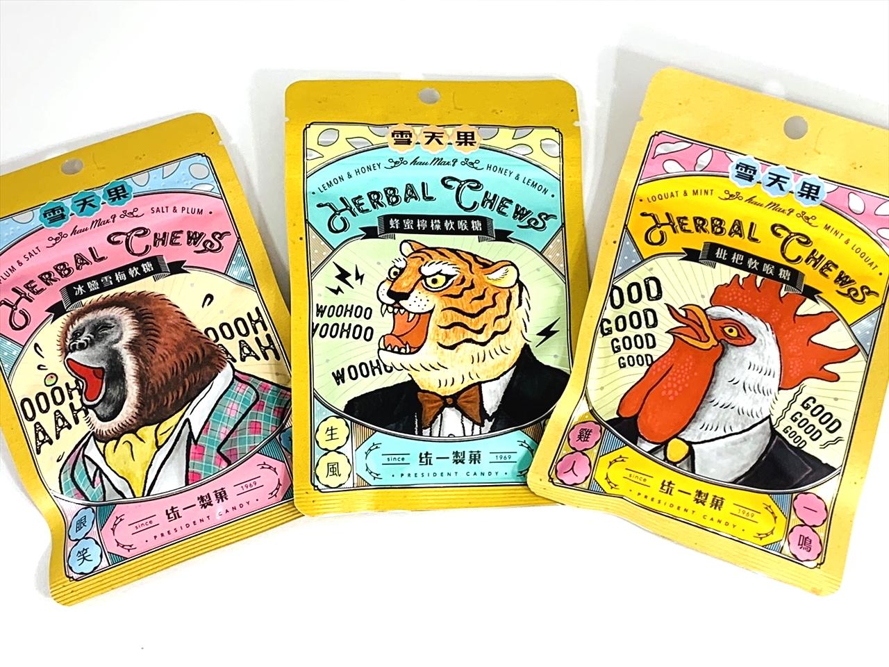"""極彩色 に描かれた""""サル""""""""トラ""""、""""ニワトリ""""のパッケージが、なんともエキゾチック!気分を盛り上げてくれます。"""