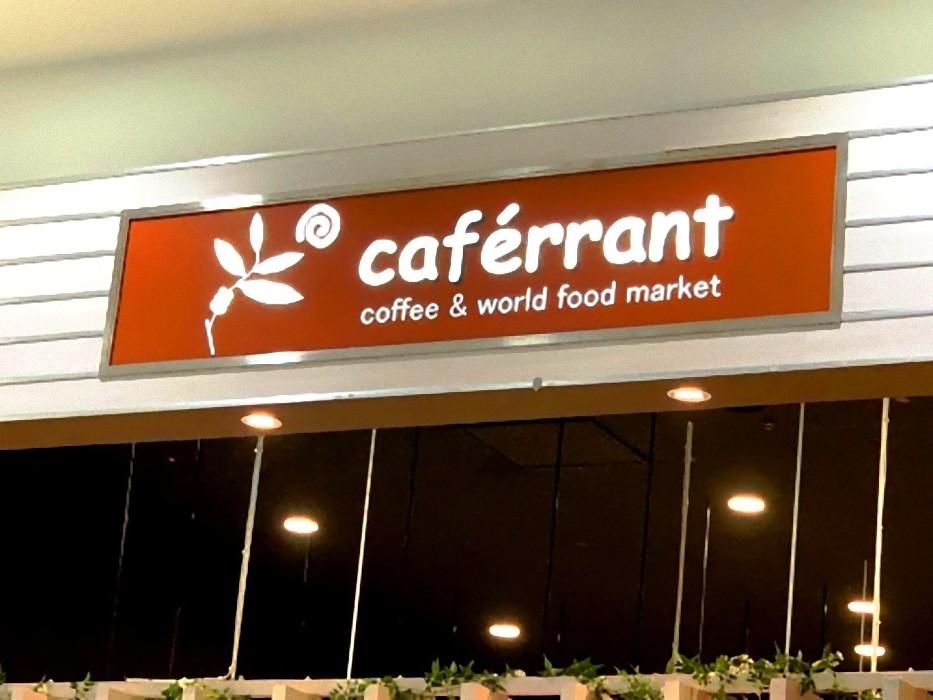 Caferrante. Coffee & World Food Market.