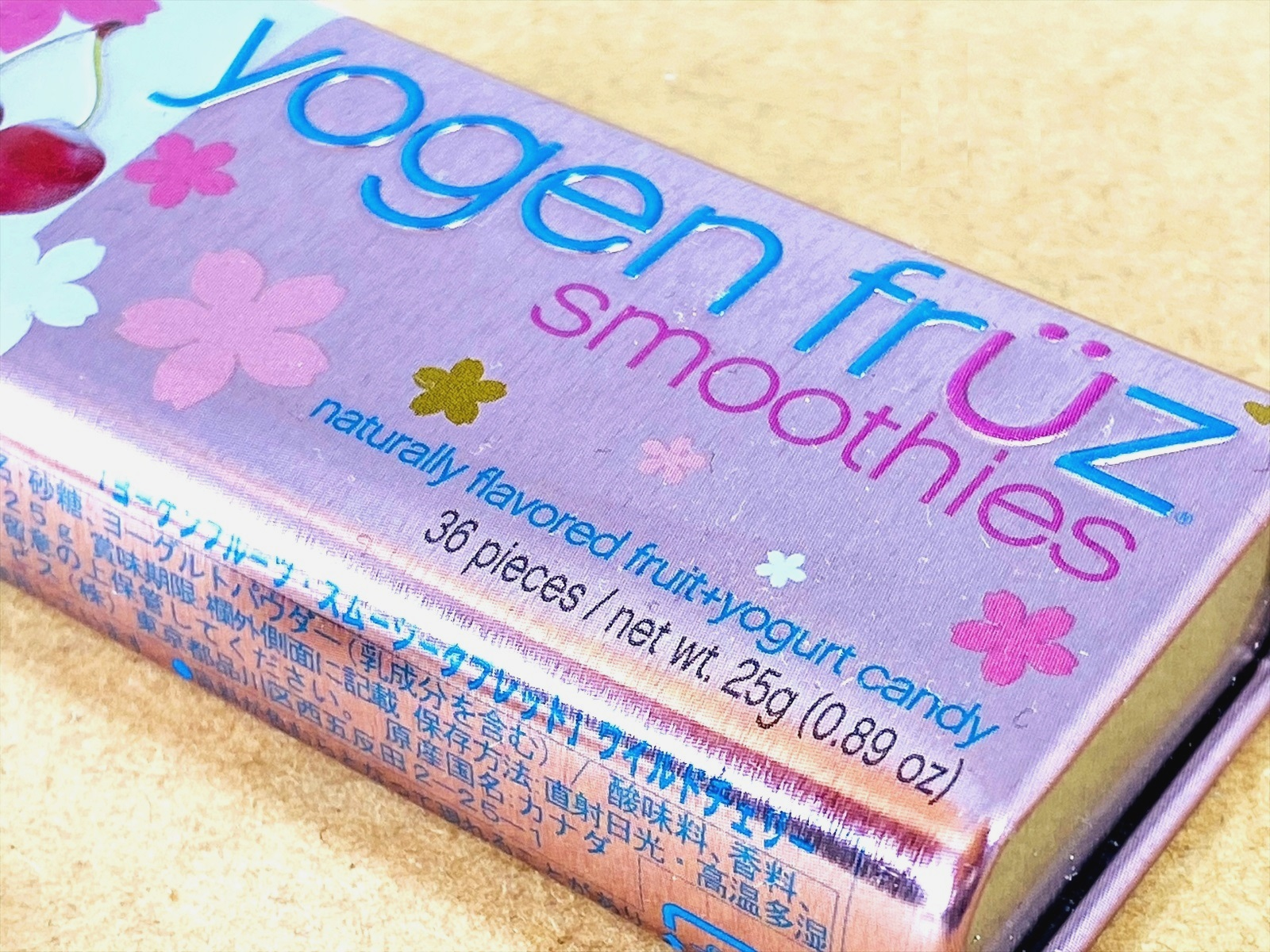 Naturally Flavored Fruit + Yogurt Cand. ナチュラルフレーバーフルーツ + ヨーグルトキャンディー。