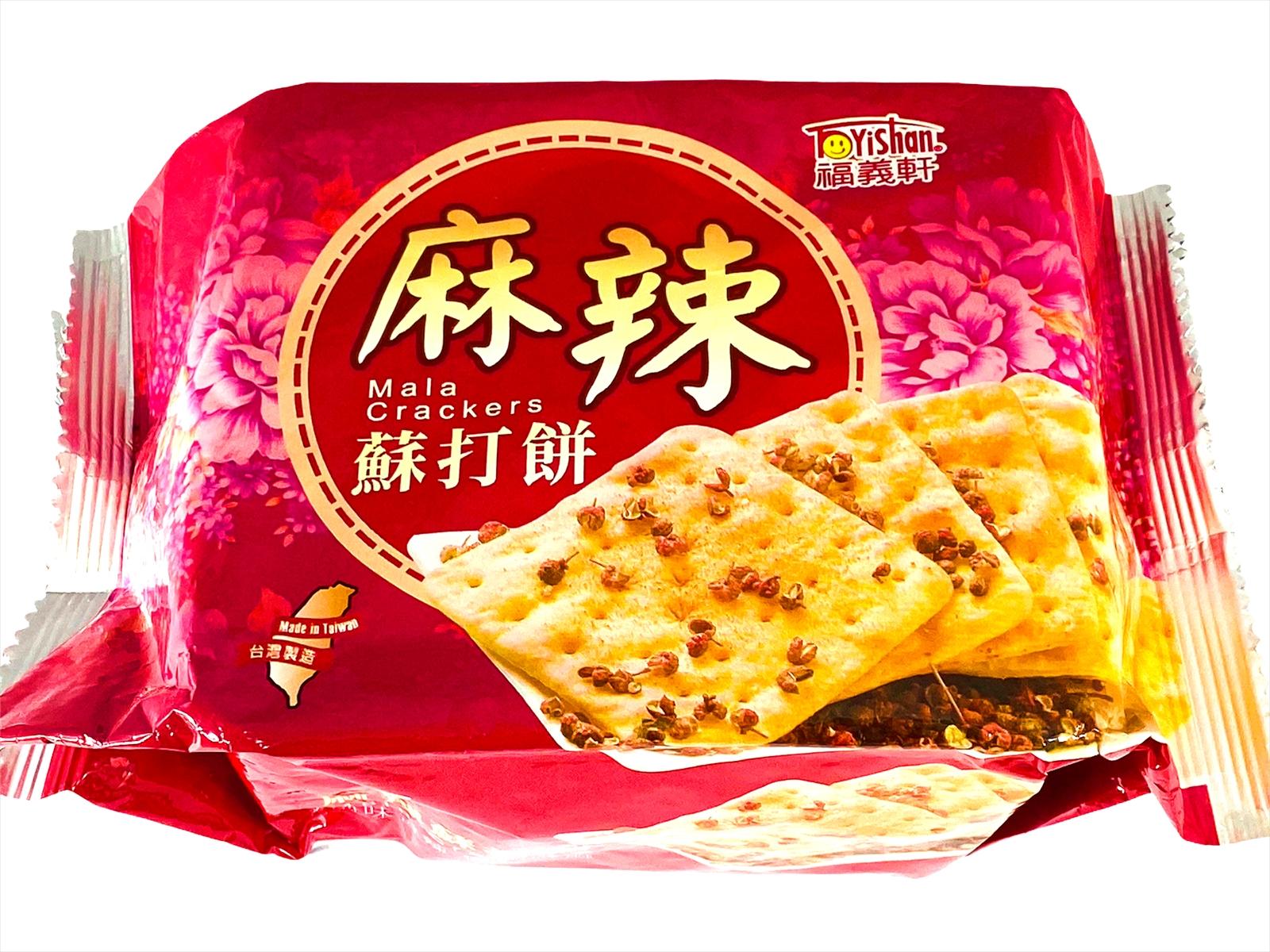 福義軒 麻辣 蘇打餅 フーイーシェン マーラークラッカー