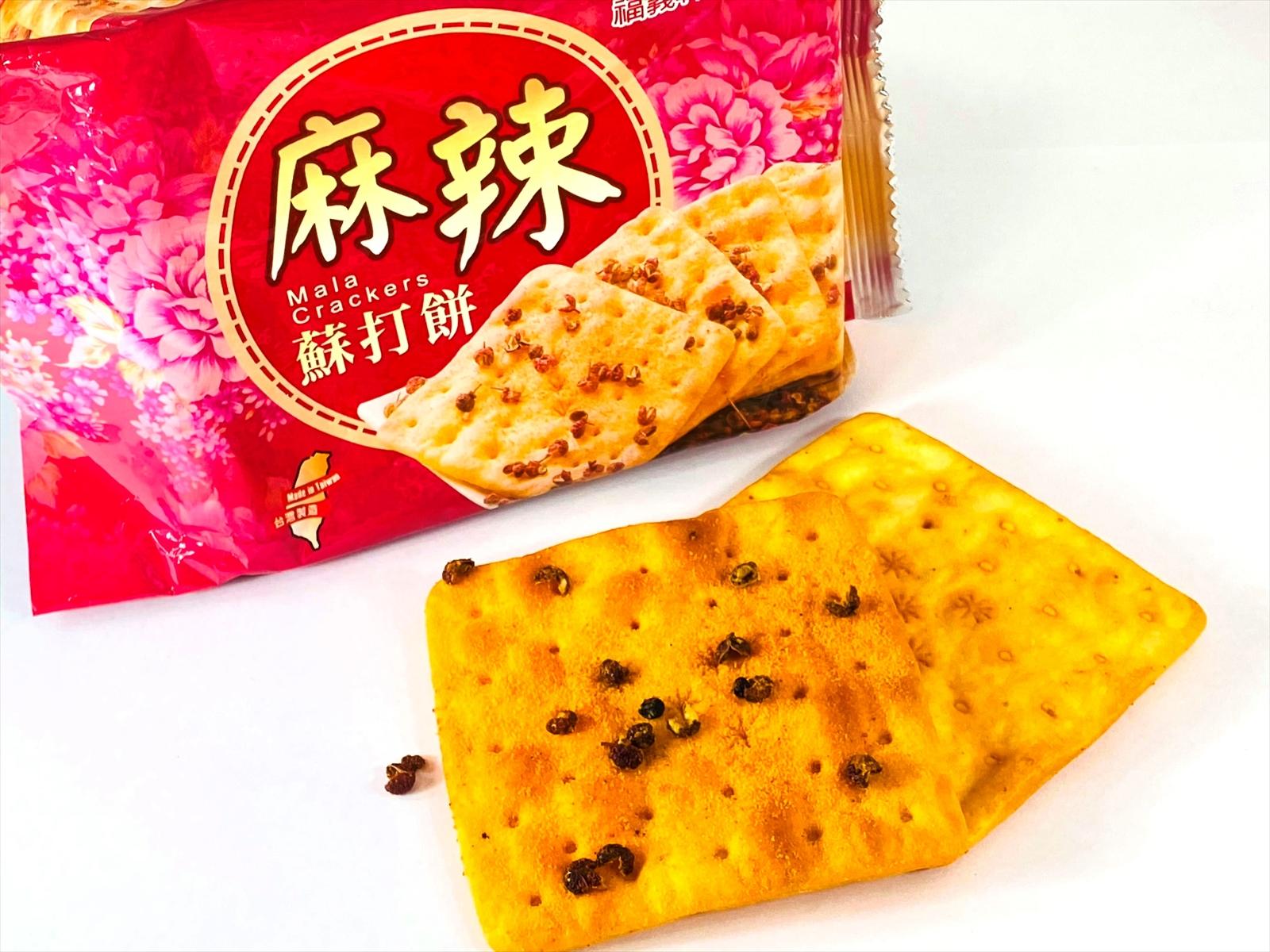福義軒 麻辣 蘇打餅