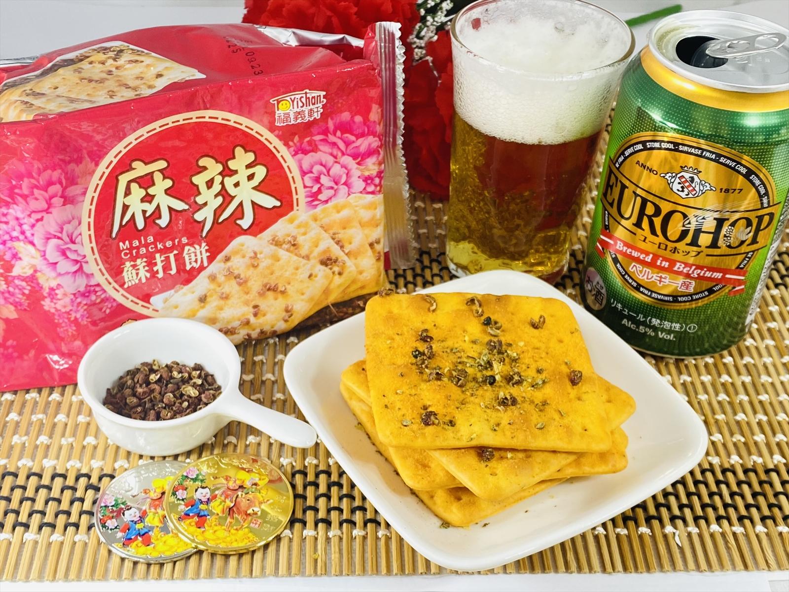 ビールに良く合う!。カルディ定番ユーロホップ!!。