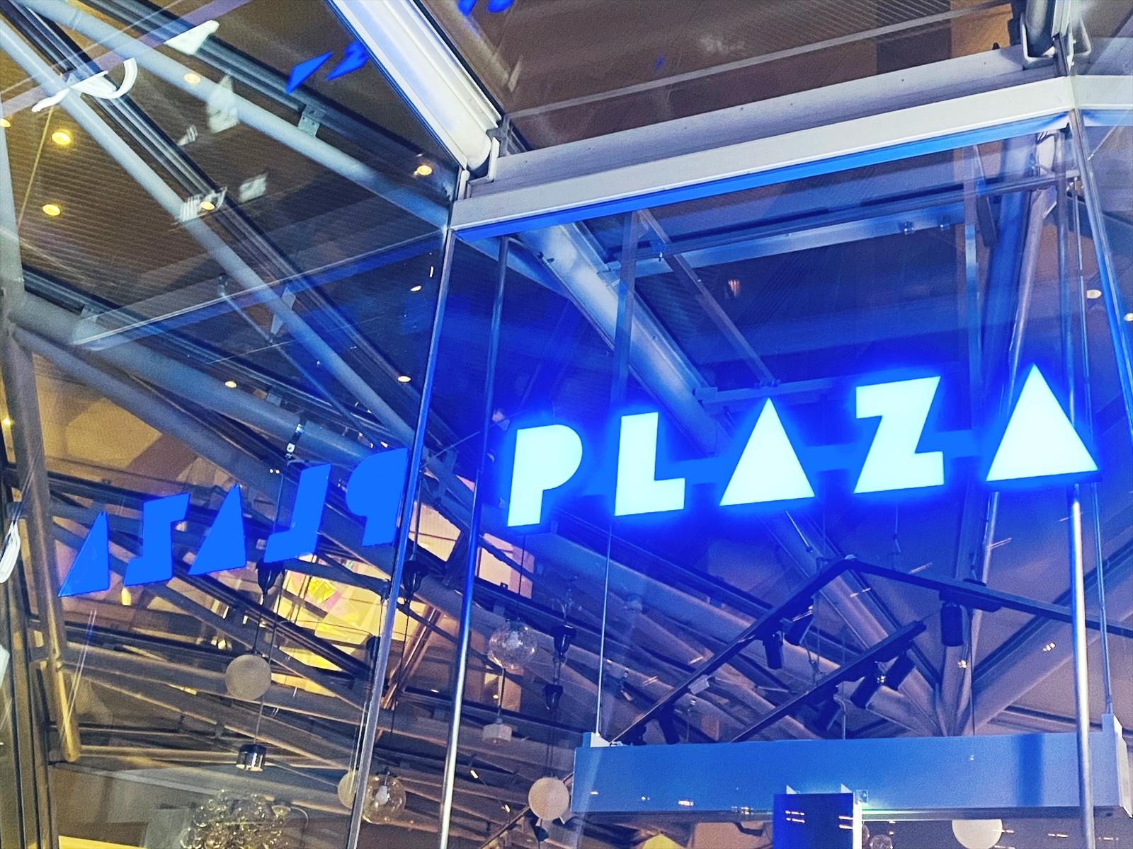 東京国際フォーラム プラザ店。今回は、こちらで購入!
