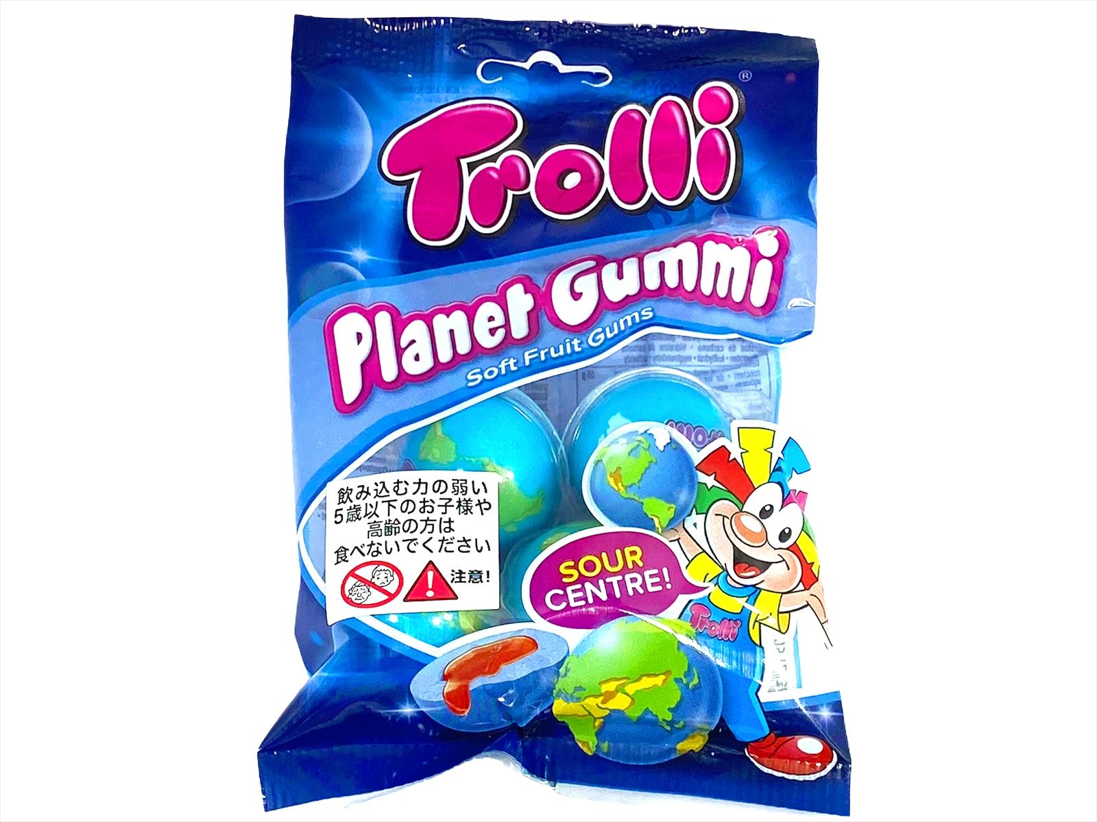 Trolli Planet Gummi Soft Fruit Gums. 日本に輸入されるのはスペインバージョン。
