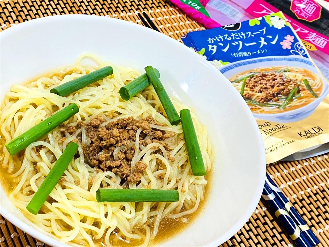 台湾拉面『担仔麺』