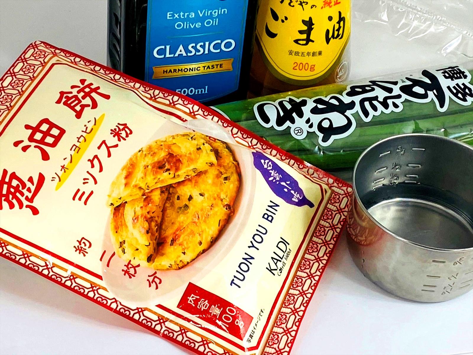 葱油餅ミックス粉 100g 162円