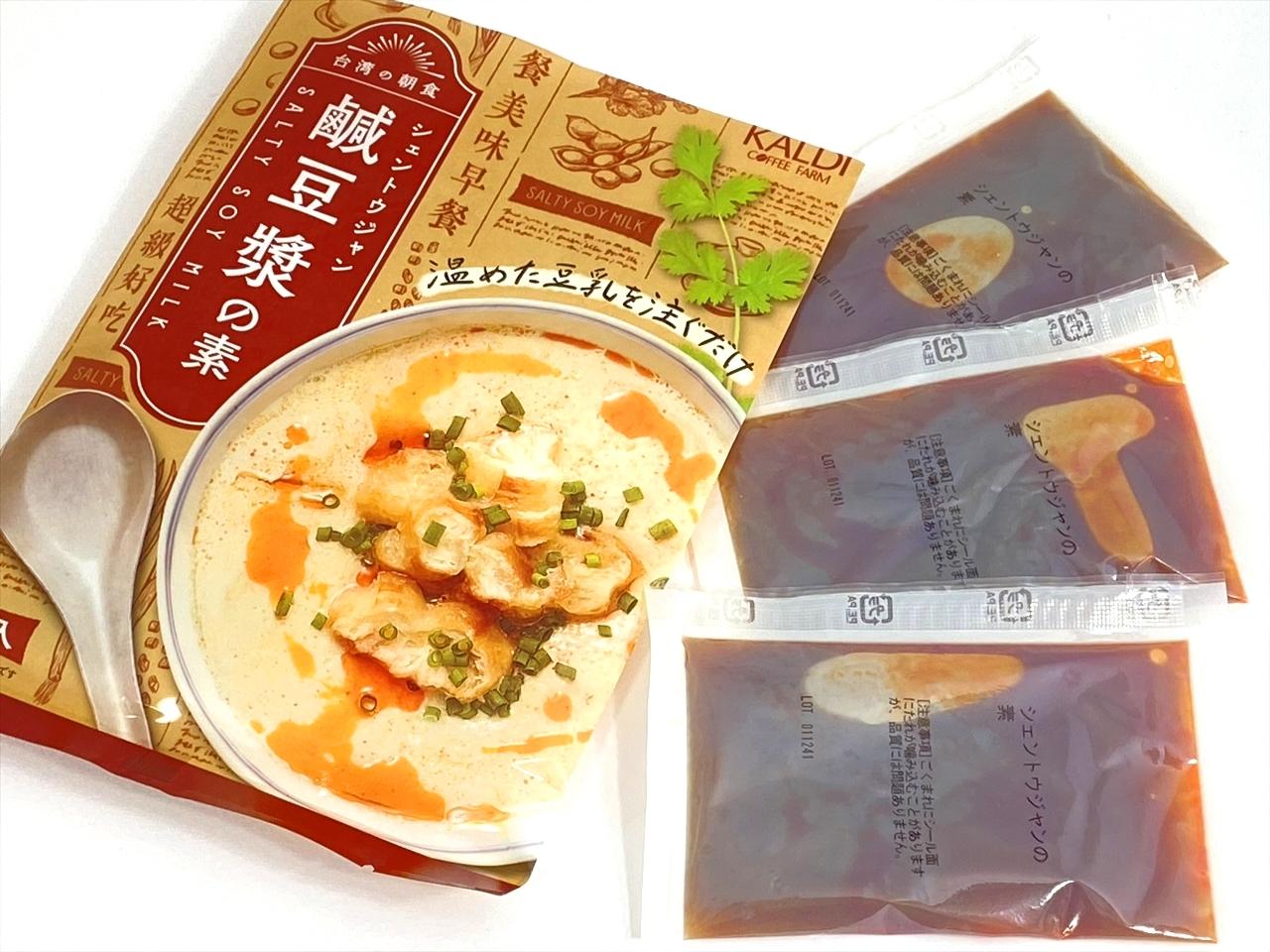 シェントウジャン(鹹豆漿)の素 90g 198円 3食分